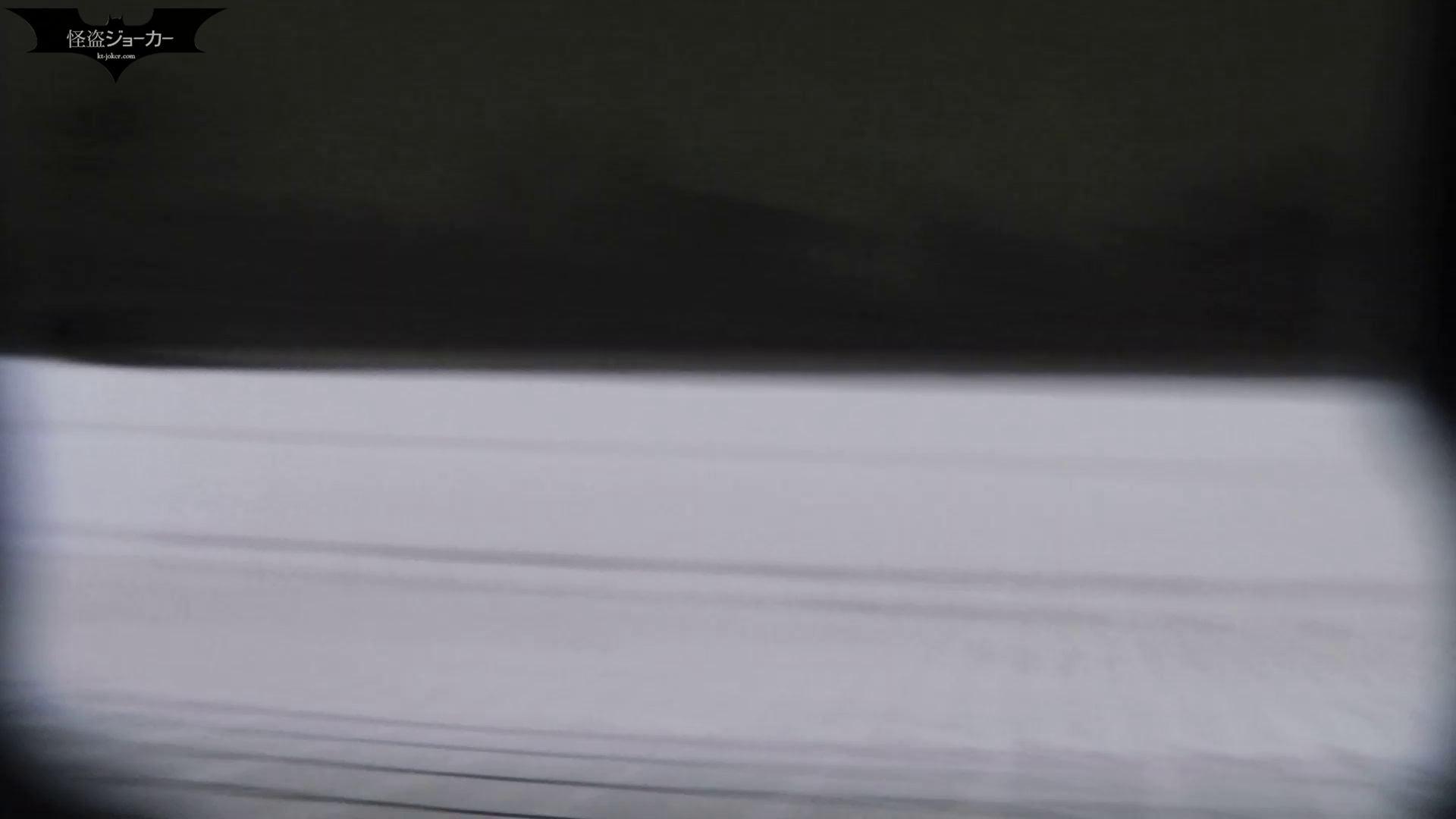 洗面所特攻隊 vol.047 モリモリ、ふきふきにスーパーズーム! OLの実態   洗面所  63pic 11