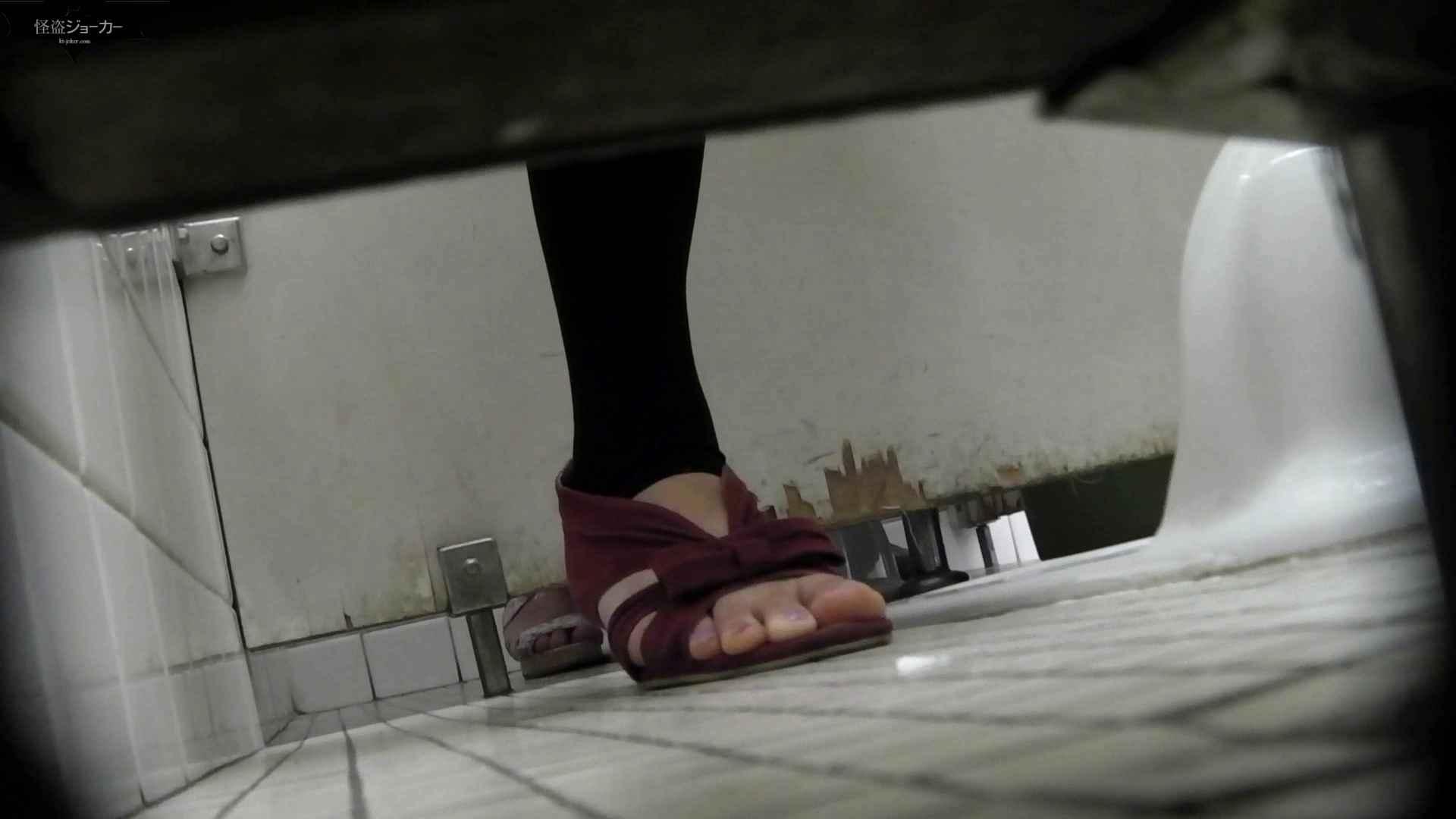 【美しき個室な世界】洗面所特攻隊 vol.051 洗面所 | OLの実態  49pic 1