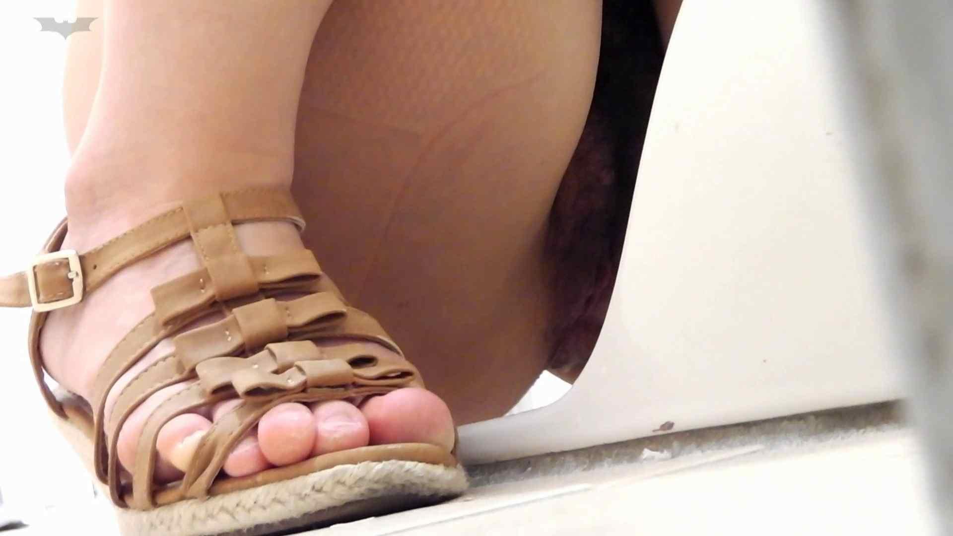 巨乳 乳首:美しい日本の未来 No.11 進歩!【2015・03位】:怪盗ジョーカー