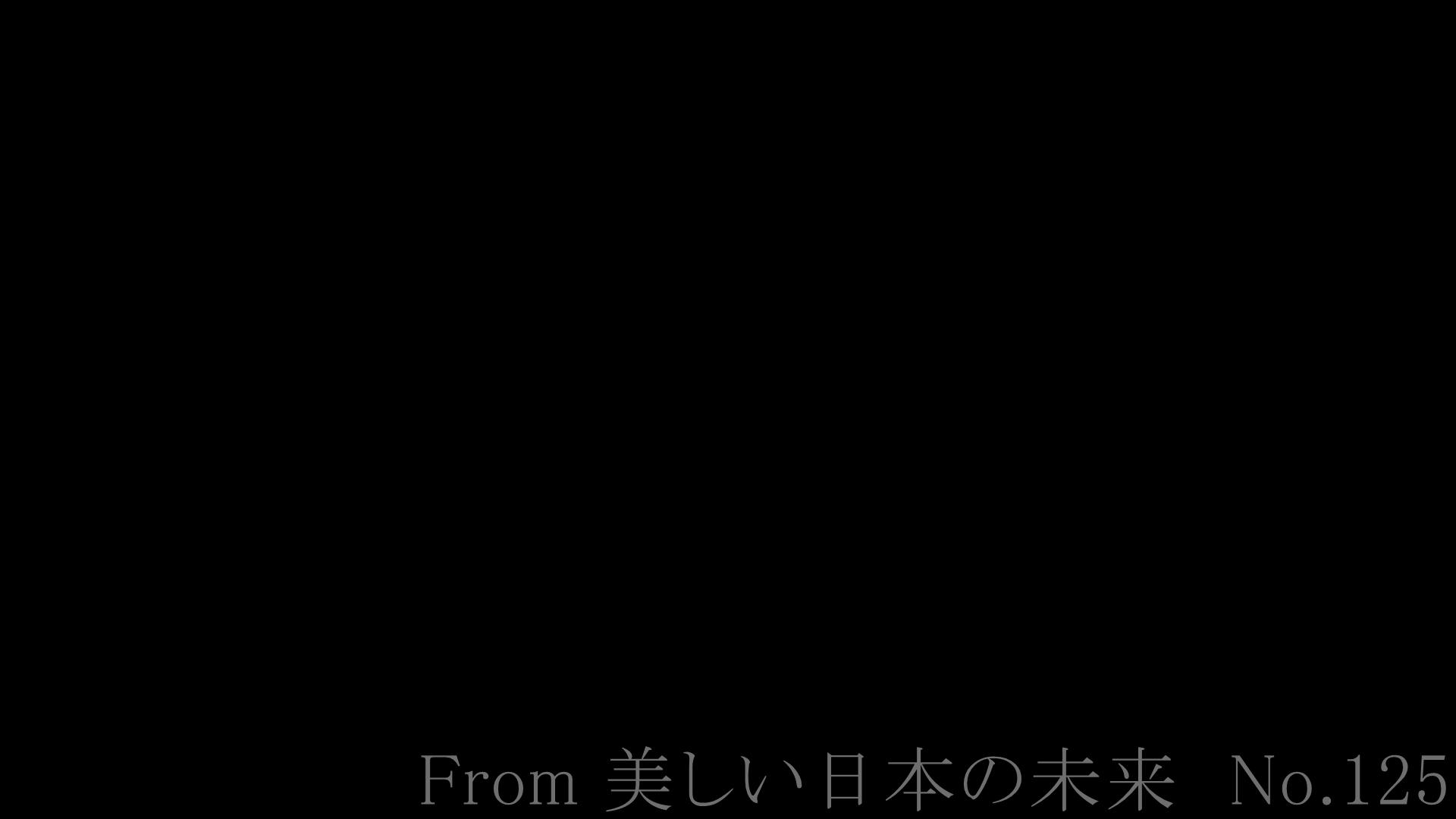 CM 清楚なお女市さんから流れる綺麗な聖水【美しい日本の未来 No.125】 盗撮 オマンコ動画キャプチャ 89pic 8