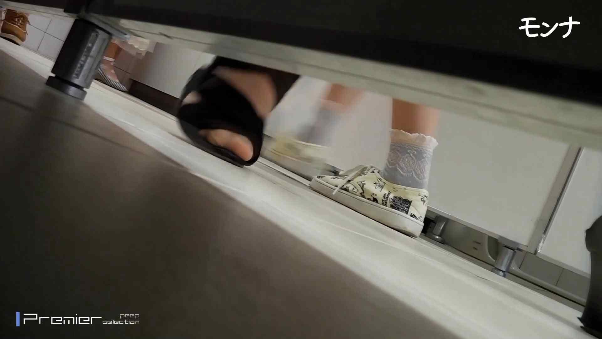 CM 清楚なお女市さんから流れる綺麗な聖水【美しい日本の未来 No.125】 おまんこ無修正  89pic 33