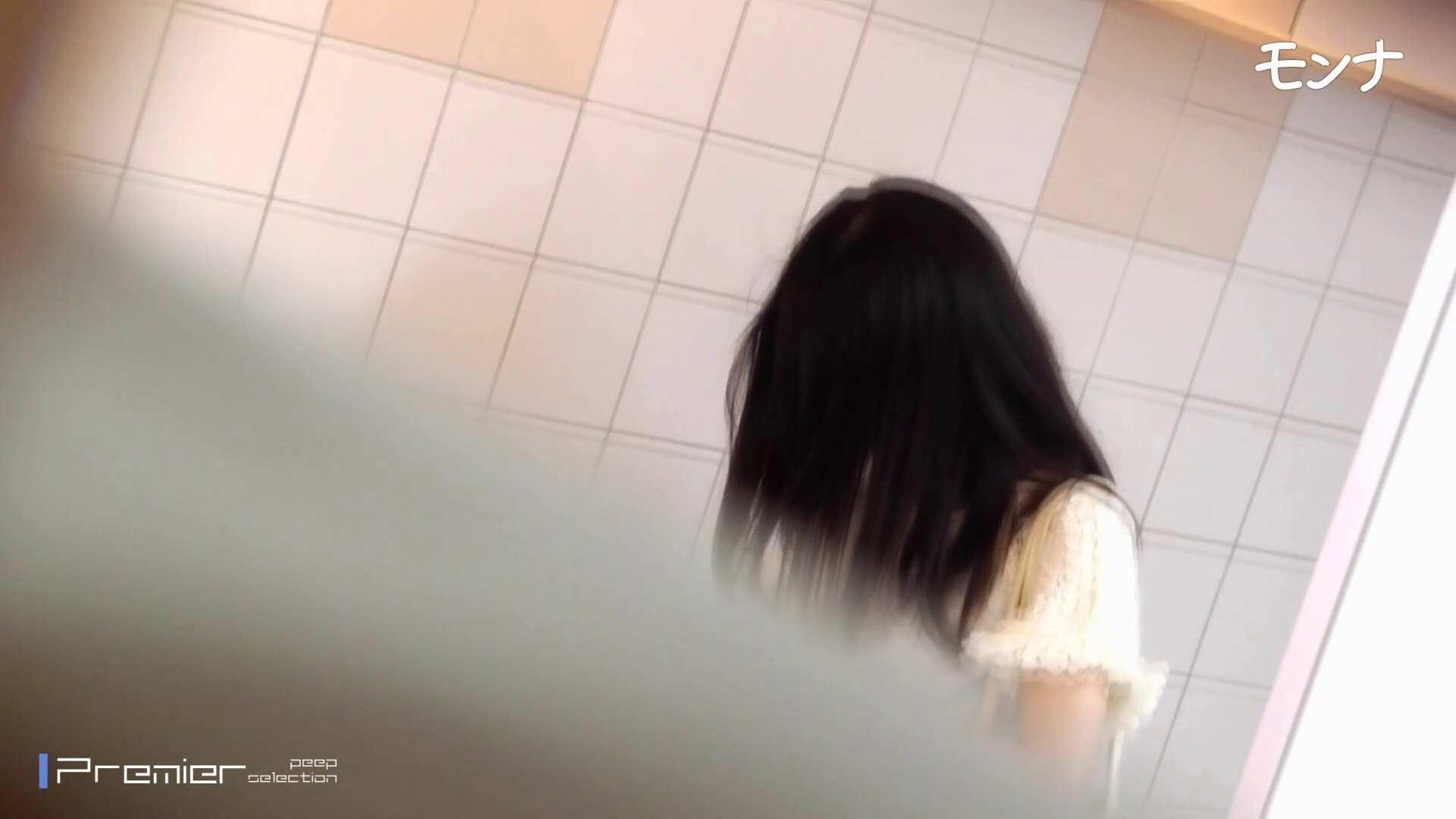 CM 清楚なお女市さんから流れる綺麗な聖水【美しい日本の未来 No.125】 おまんこ無修正  89pic 42
