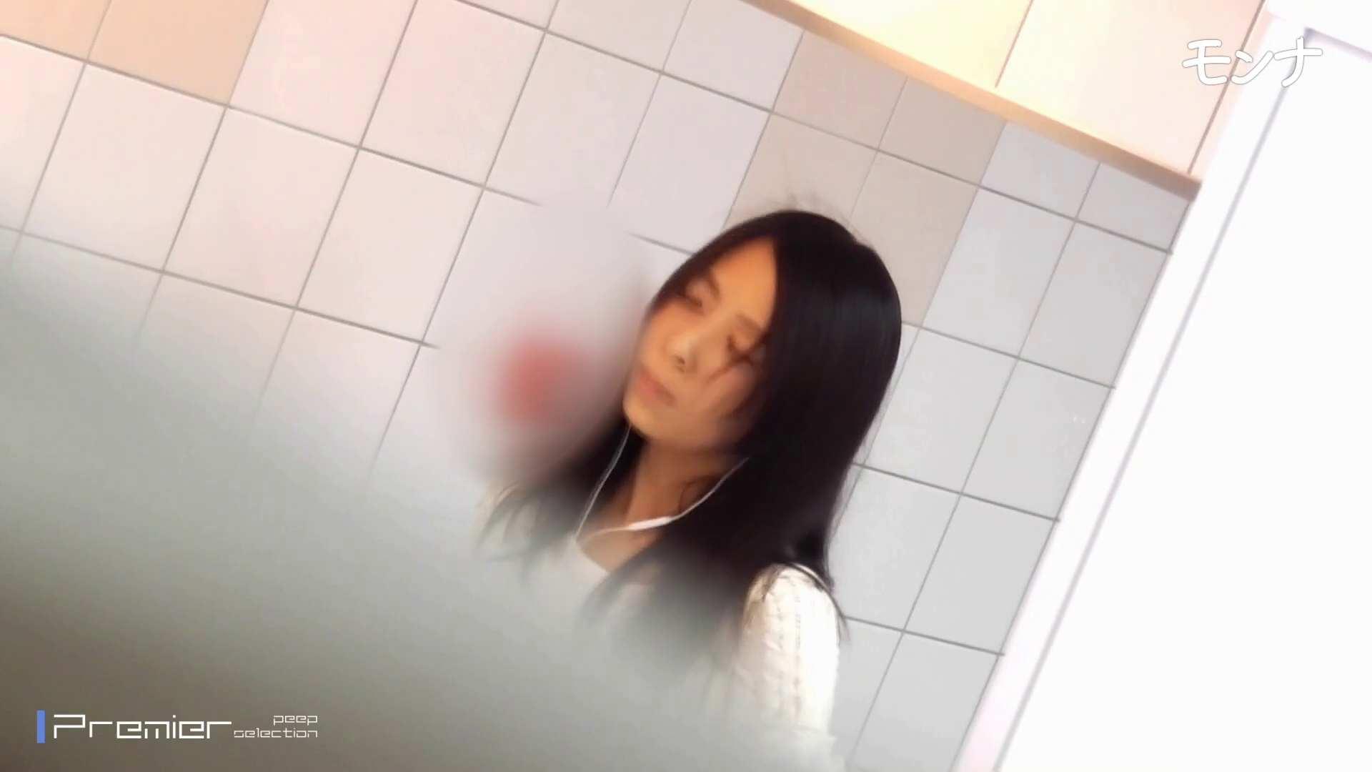 CM 清楚なお女市さんから流れる綺麗な聖水【美しい日本の未来 No.125】 おまんこ無修正  89pic 51