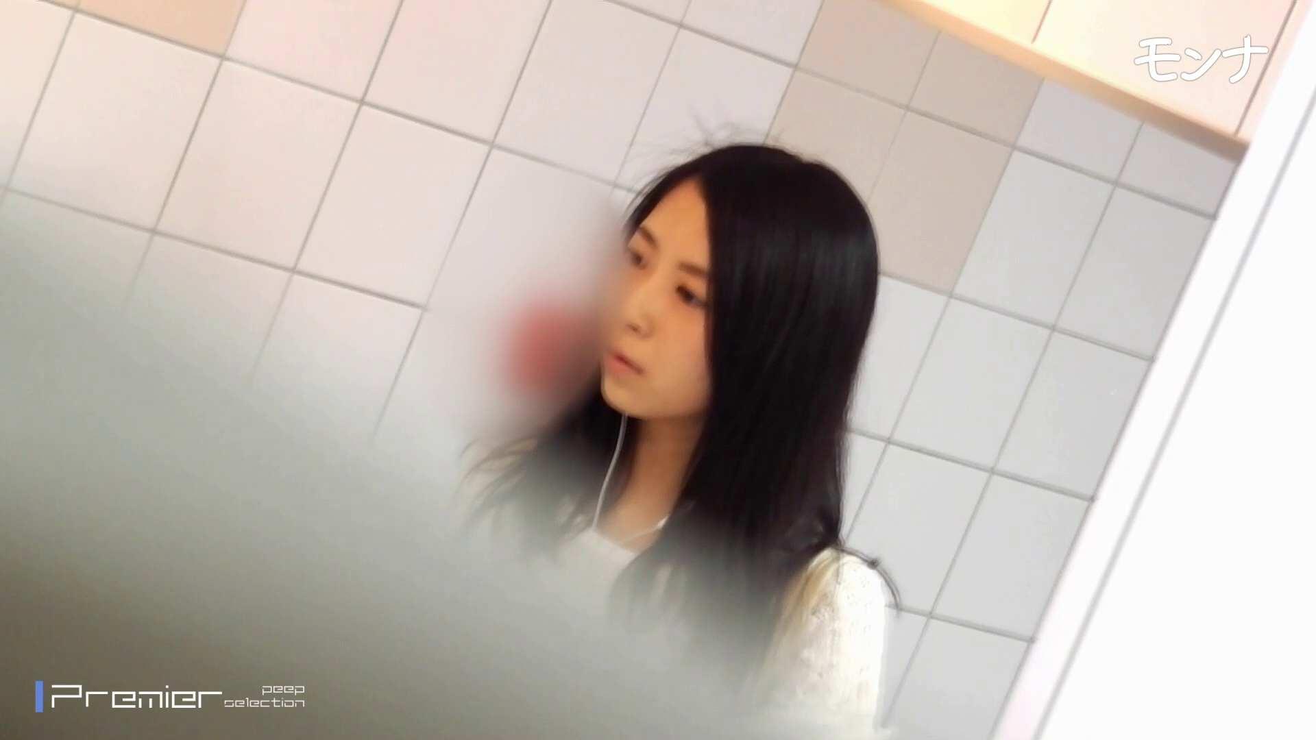 CM 清楚なお女市さんから流れる綺麗な聖水【美しい日本の未来 No.125】 おまんこ無修正  89pic 54