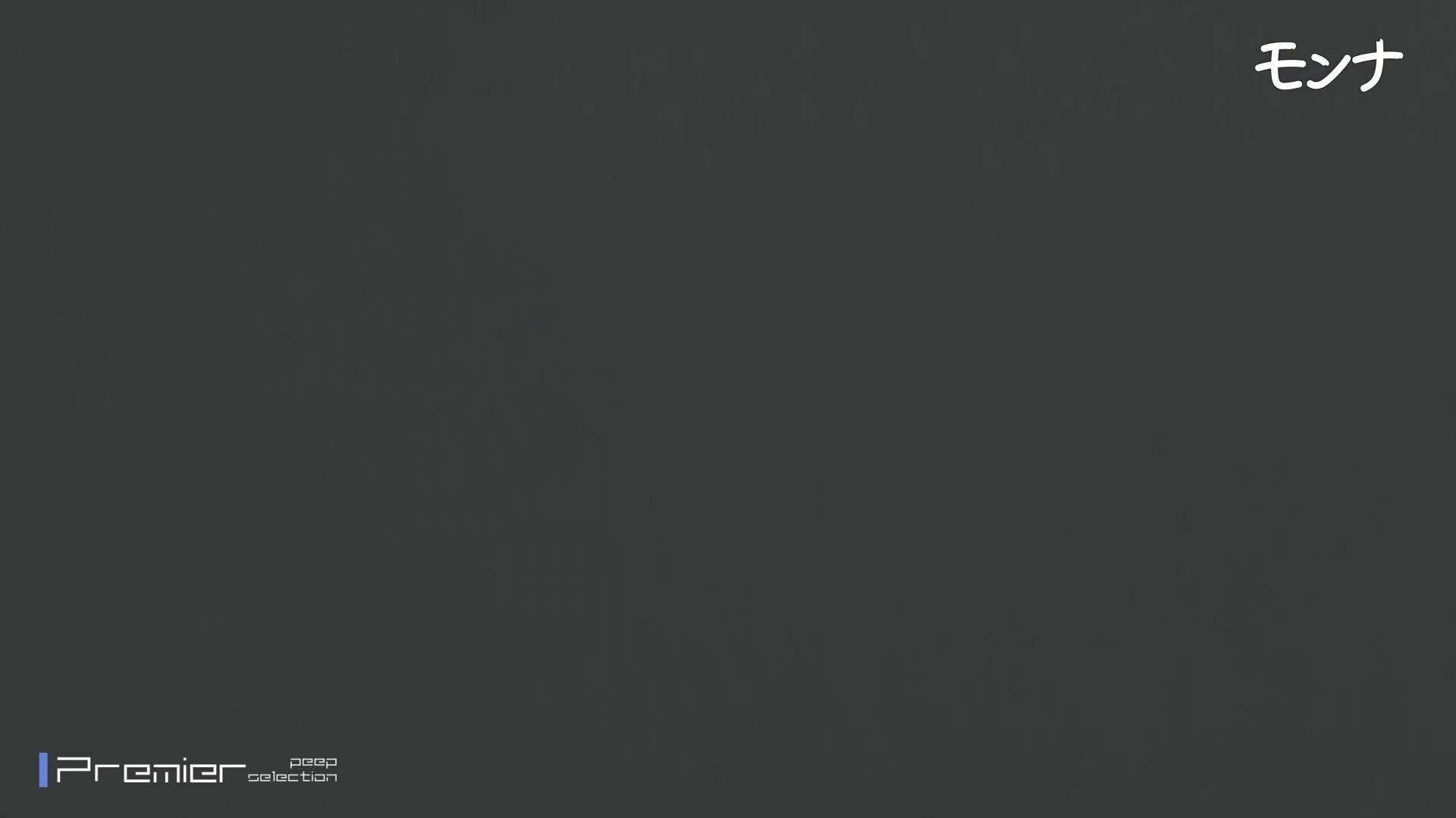 CM 清楚なお女市さんから流れる綺麗な聖水【美しい日本の未来 No.125】 盗撮 オマンコ動画キャプチャ 89pic 56