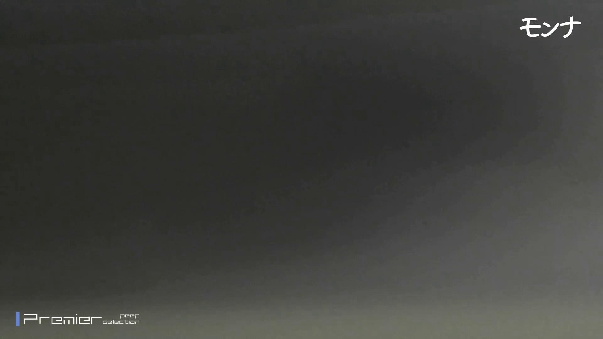 CM 清楚なお女市さんから流れる綺麗な聖水【美しい日本の未来 No.125】 盗撮 オマンコ動画キャプチャ 89pic 68