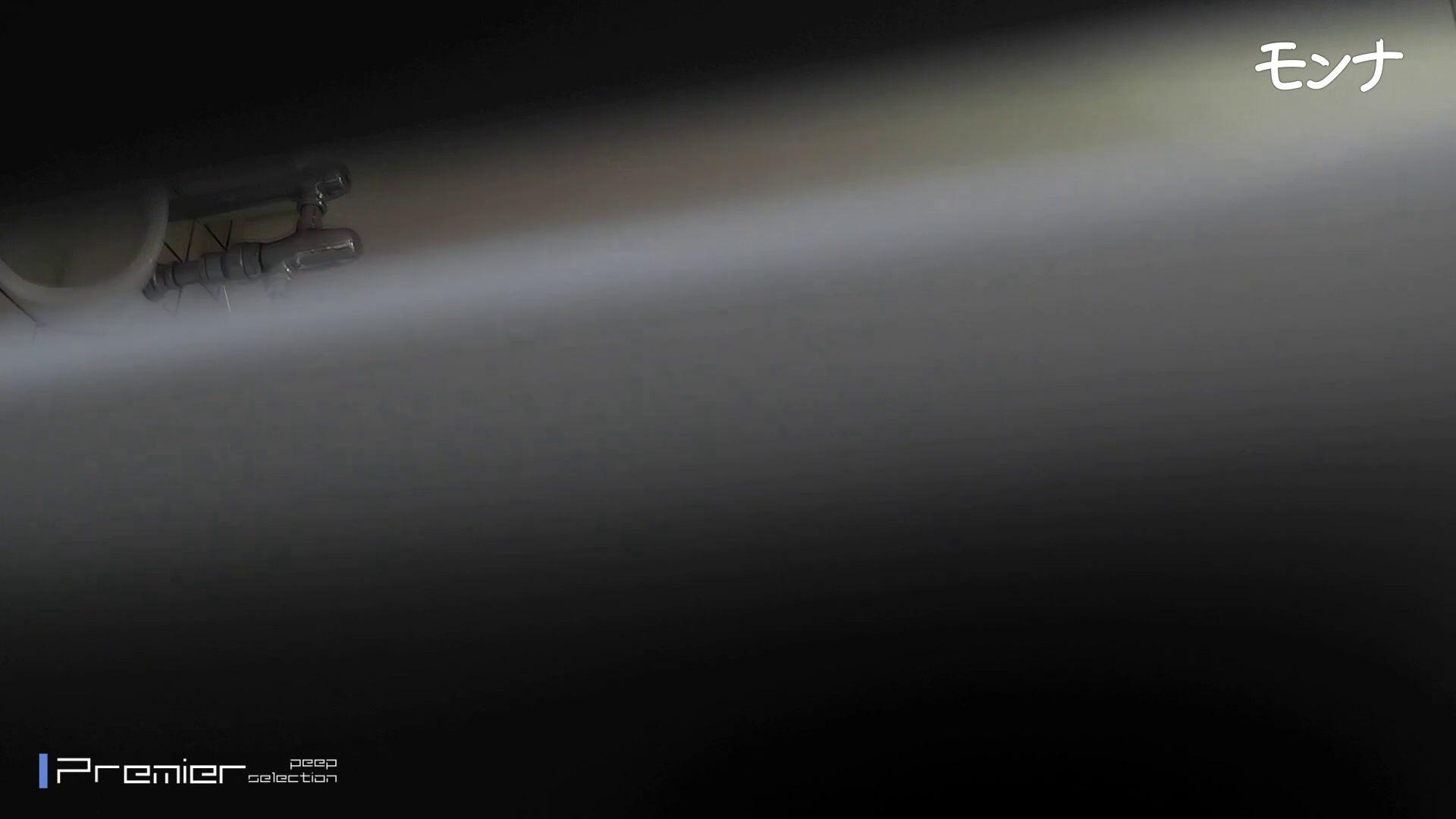 CM 清楚なお女市さんから流れる綺麗な聖水【美しい日本の未来 No.125】 おまんこ無修正 | ギャルの実態  89pic 73