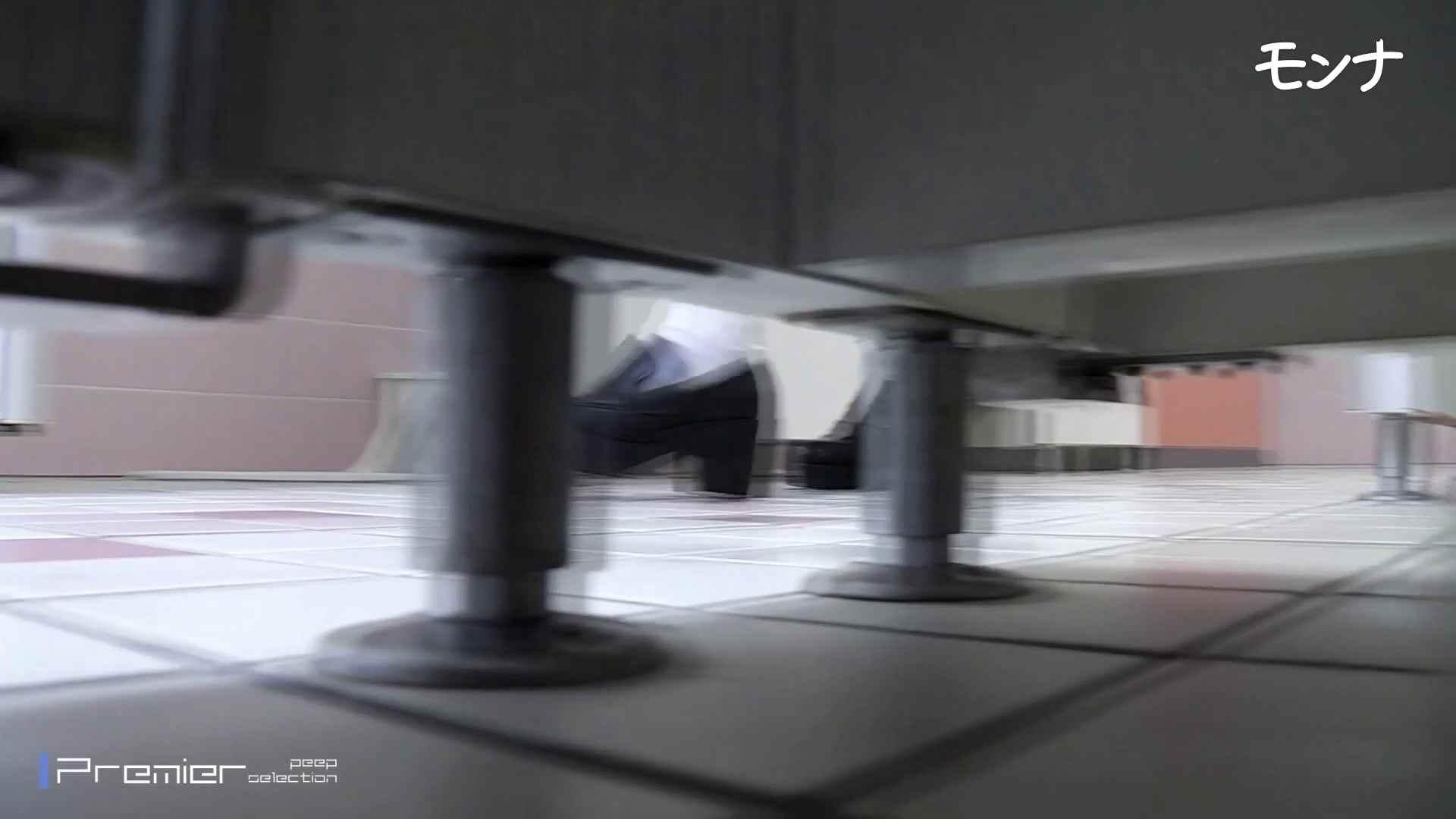 CM 清楚なお女市さんから流れる綺麗な聖水【美しい日本の未来 No.125】 盗撮 オマンコ動画キャプチャ 89pic 77