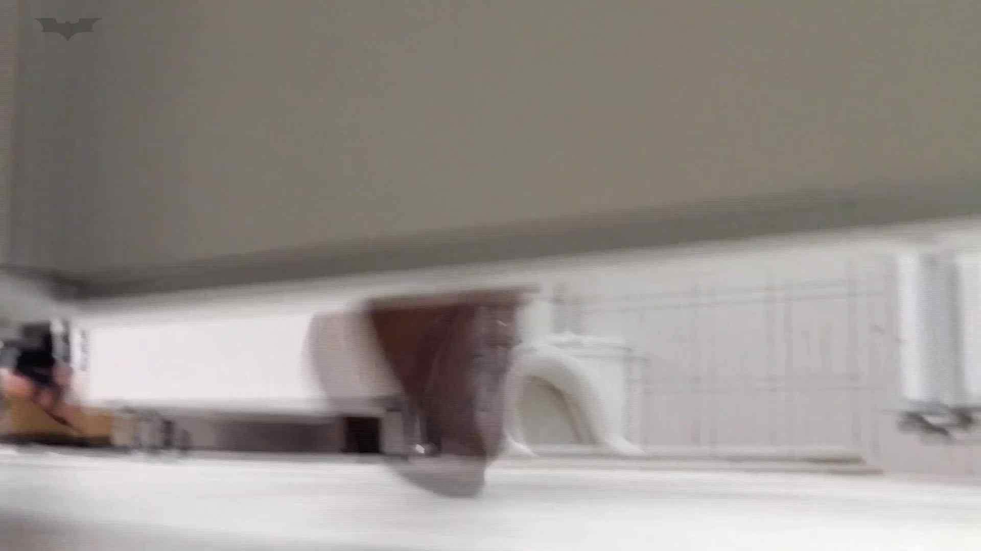 美しい日本の未来 No.29 豹柄サンダルは便秘気味??? 盗撮  57pic 30