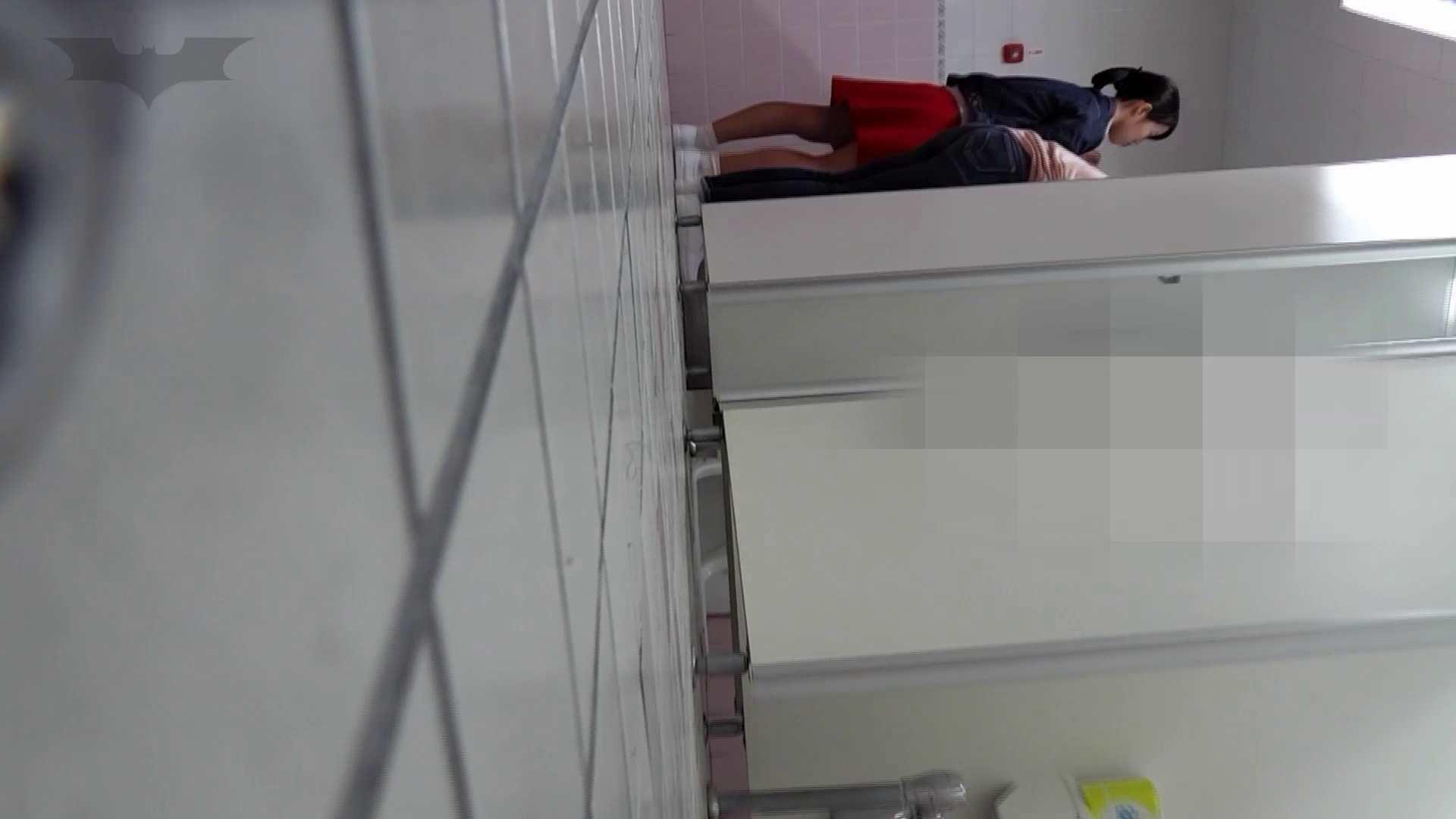 美しい日本の未来 No.31 新しいアングルに挑戦 ギャルの実態   盗撮  67pic 7
