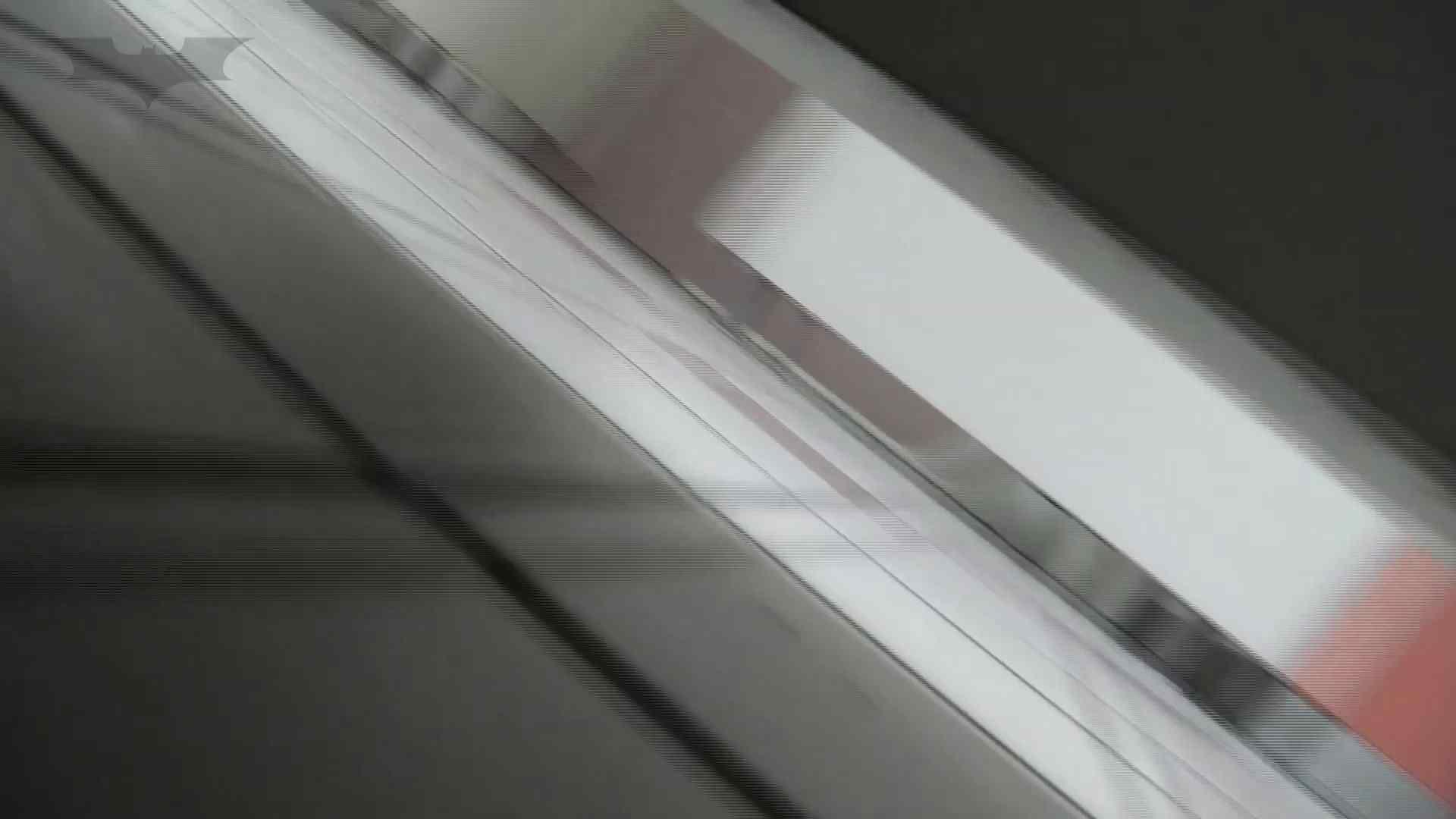 美しい日本の未来 No.31 新しいアングルに挑戦 ギャルの実態   盗撮  67pic 52