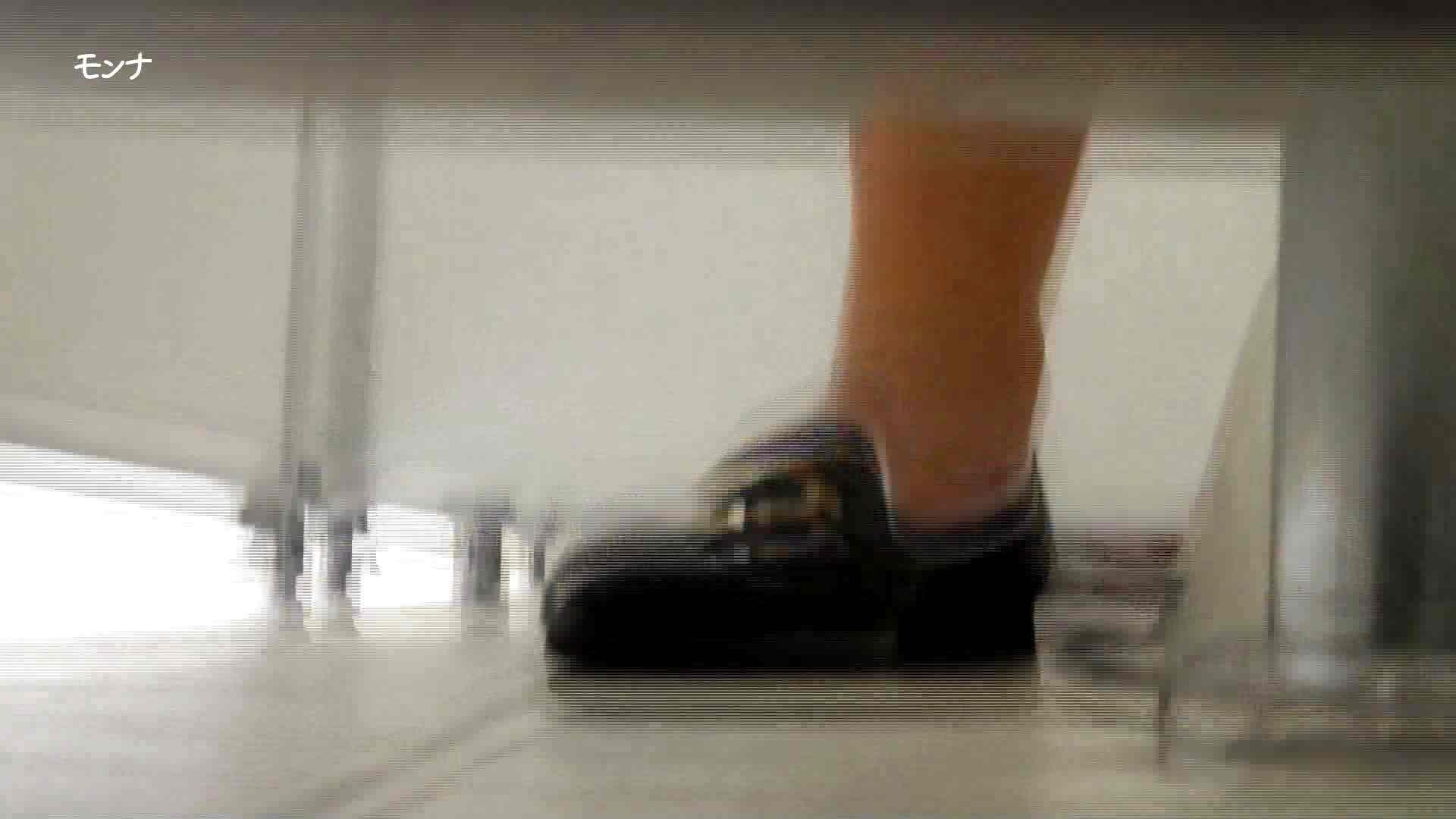 【03位 2016】美しい日本の未来 No.44 感動作2 盗撮 | おまんこ無修正  44pic 19