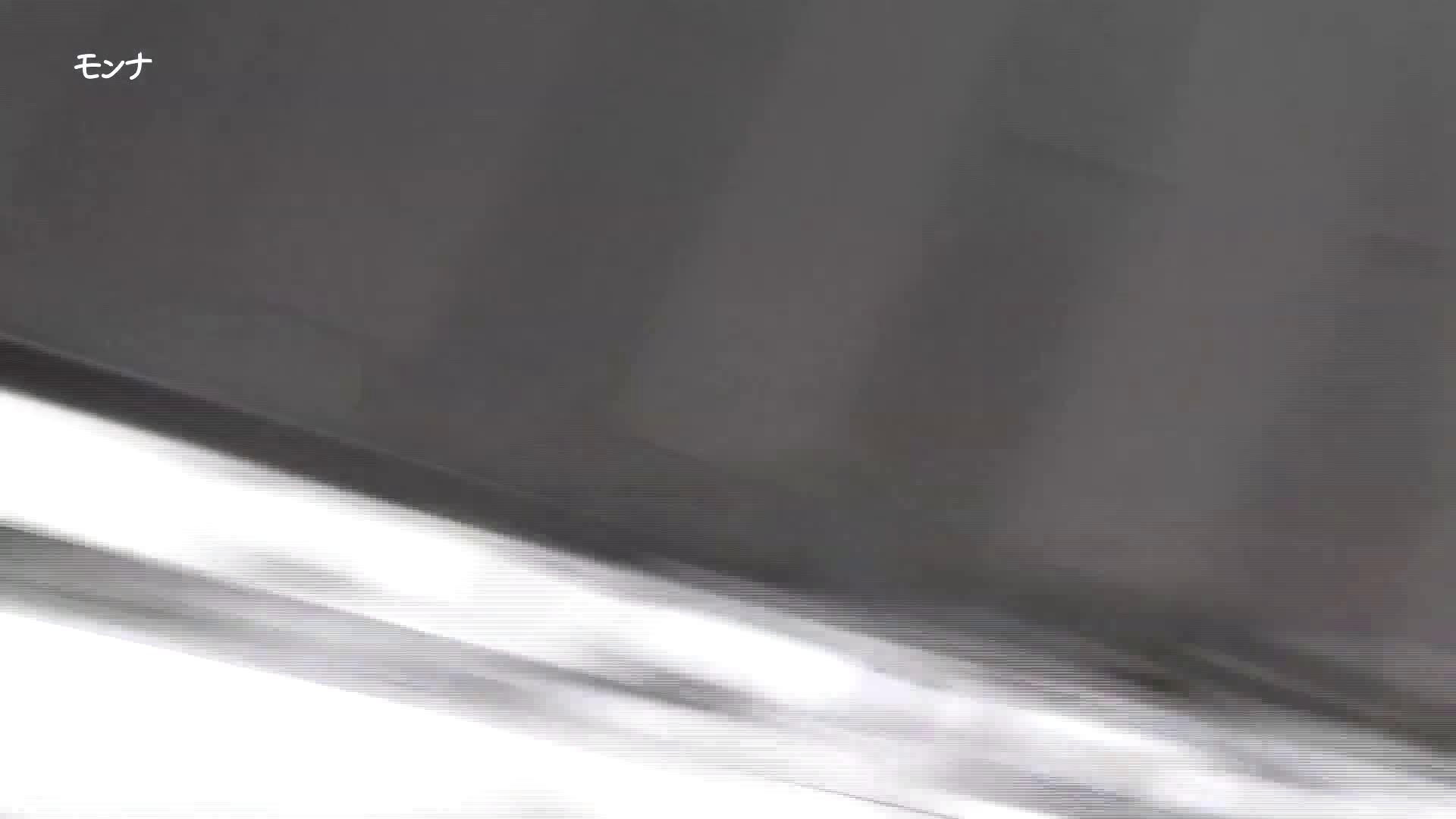 【03位 2016】美しい日本の未来 No.44 感動作2 ギャルの実態 隠し撮りAV無料 44pic 23
