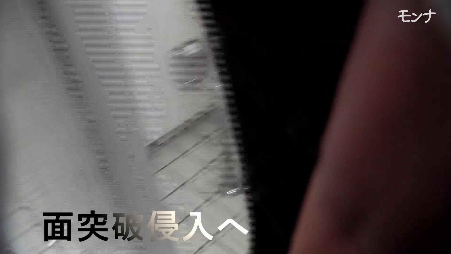 美しい日本の未来 No.50 強硬突入、友達同士同時に撮れるのか? おまんこ無修正 盗み撮りオマンコ動画キャプチャ 28pic 11