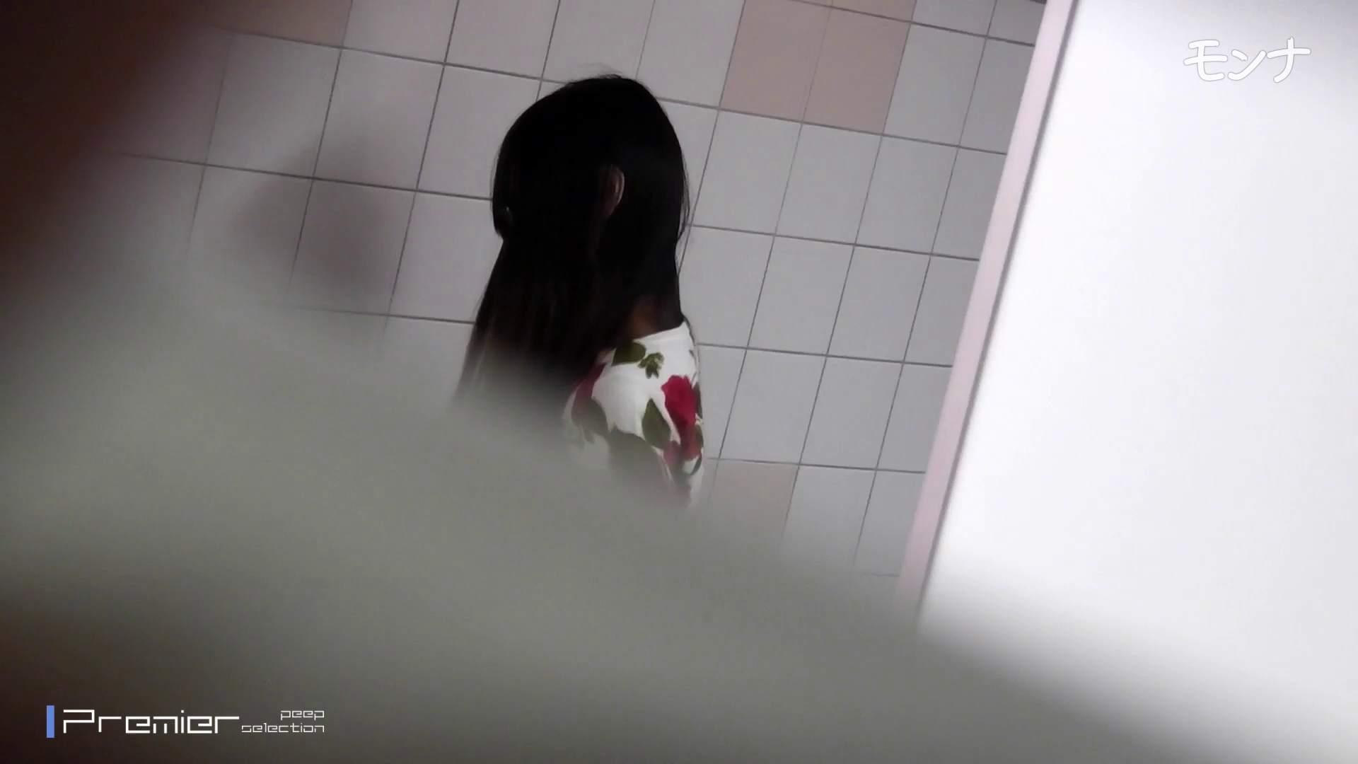 美しい日本の未来 No.55 普通の子たちの日常調長身あり おまんこ無修正   盗撮  36pic 4