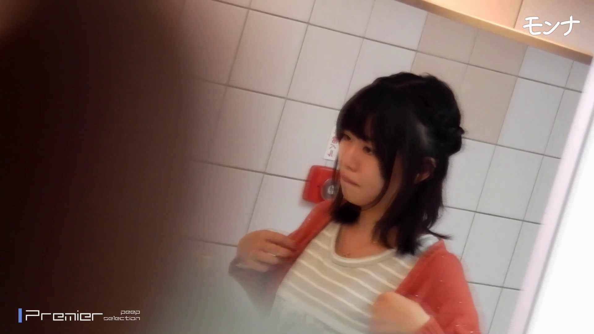 美しい日本の未来 No.58 清楚な顔で、ドロッと大量に!! おまんこ無修正 隠し撮りセックス画像 44pic 29