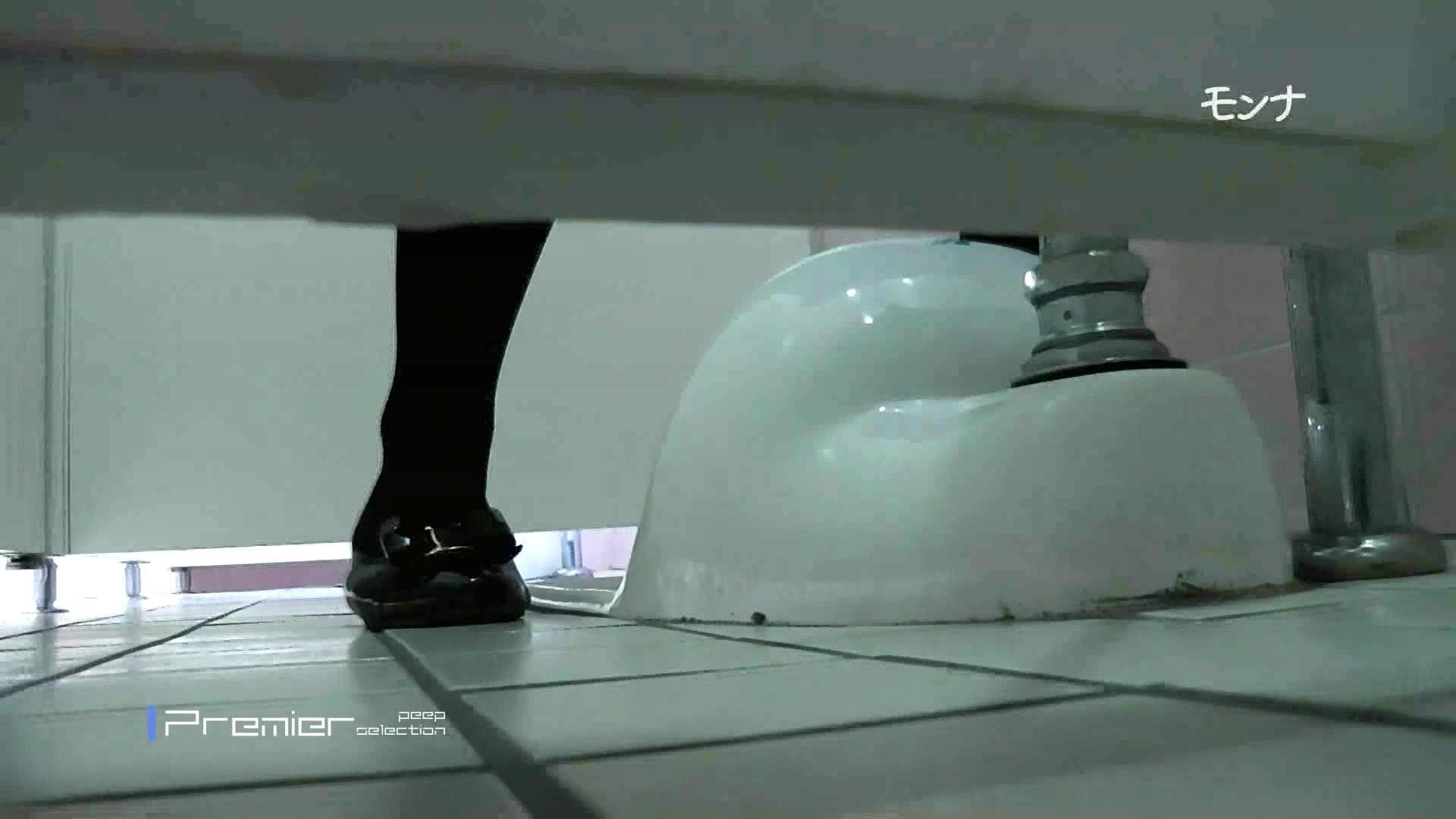 【26位 2016】美しい日本の未来 No.78 トイレ オマンコ動画キャプチャ 54pic 46