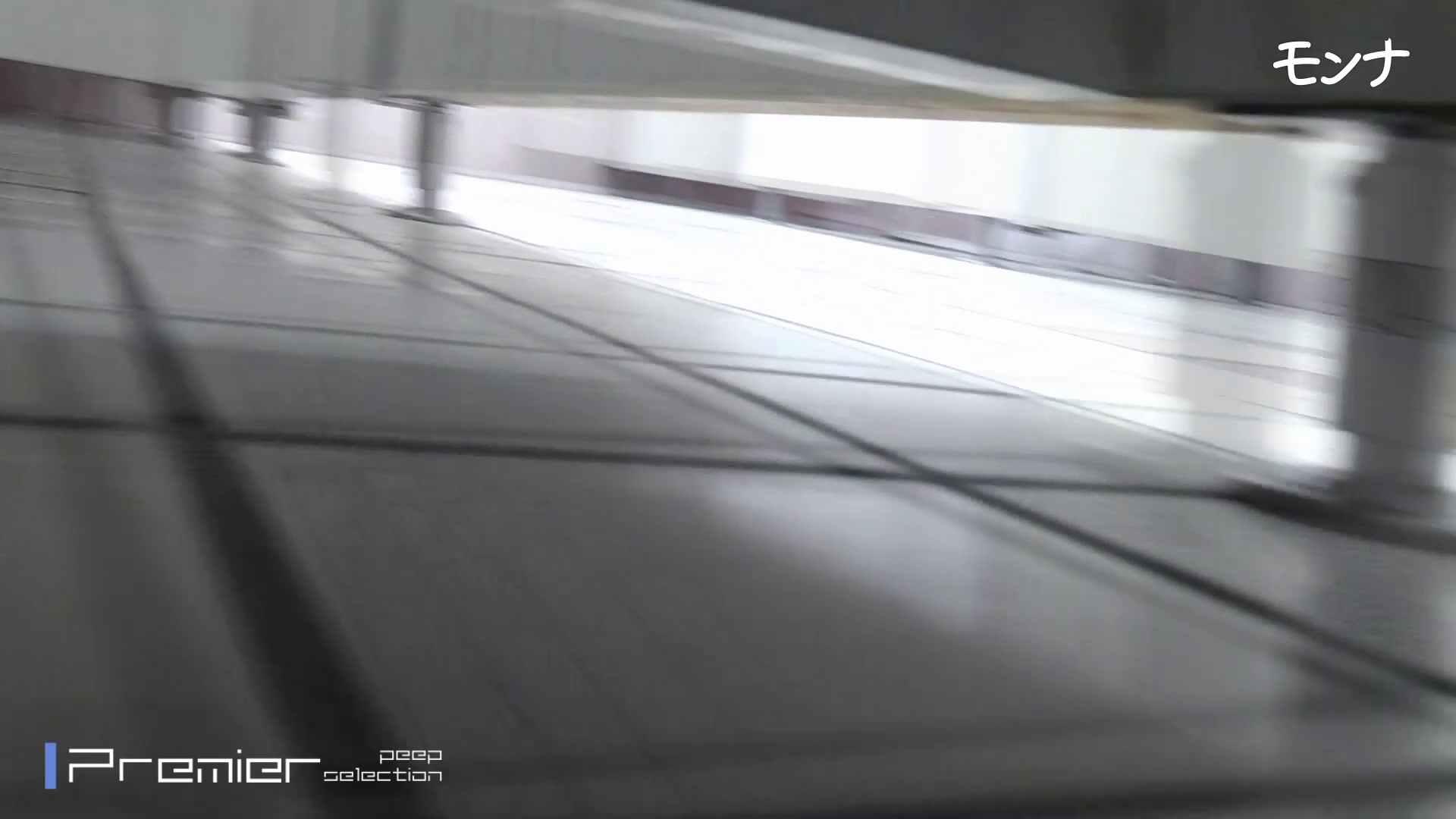 美しい日本の未来 No.84この美脚と距離感 盗撮 | おまんこ無修正  73pic 16