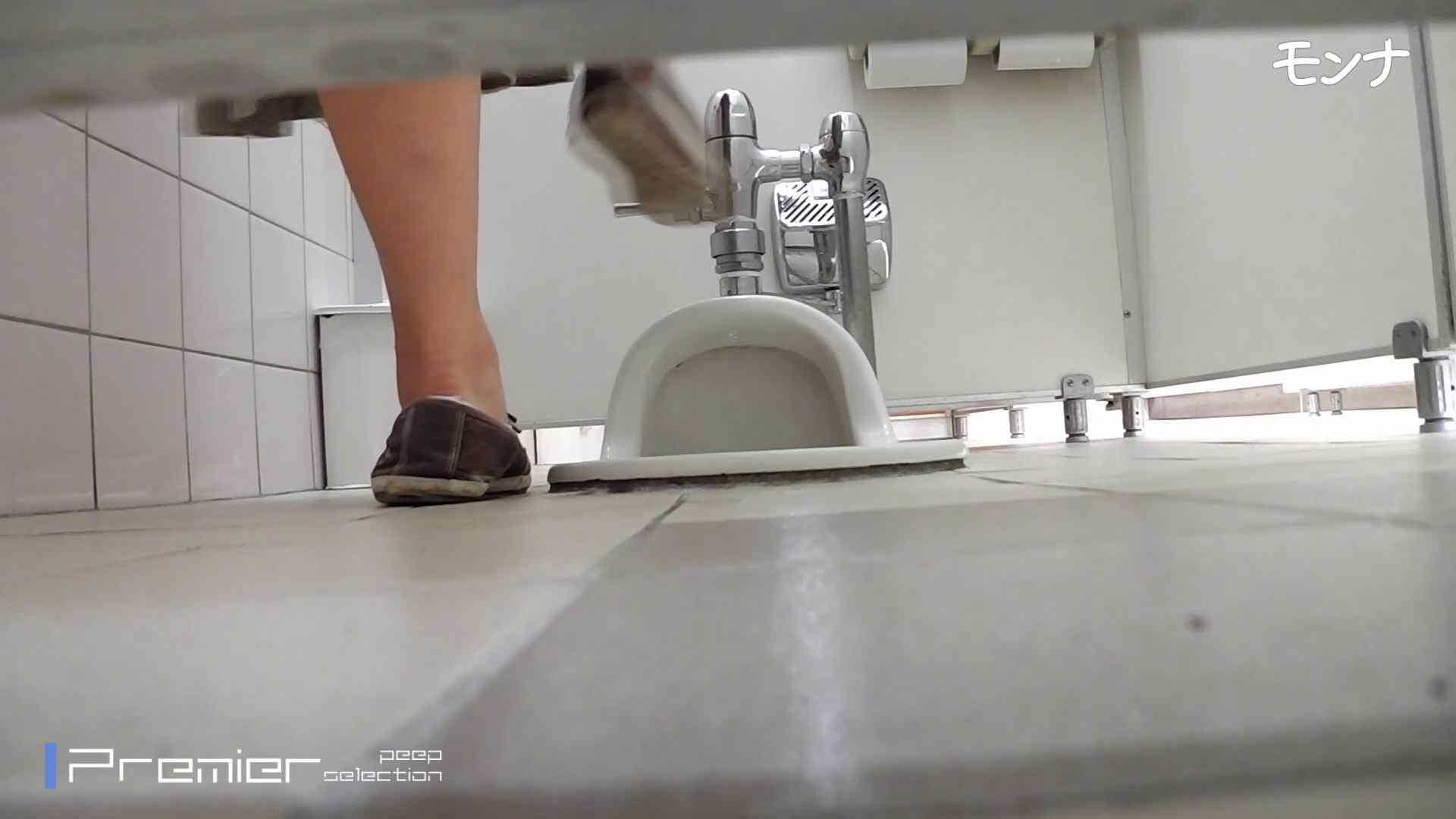 美しい日本の未来 No.84この美脚と距離感 ギャルの実態 隠し撮りセックス画像 73pic 26
