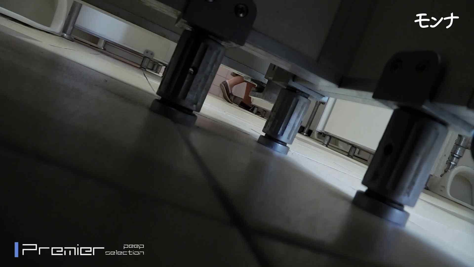 美しい日本の未来 No.84この美脚と距離感 盗撮  73pic 27
