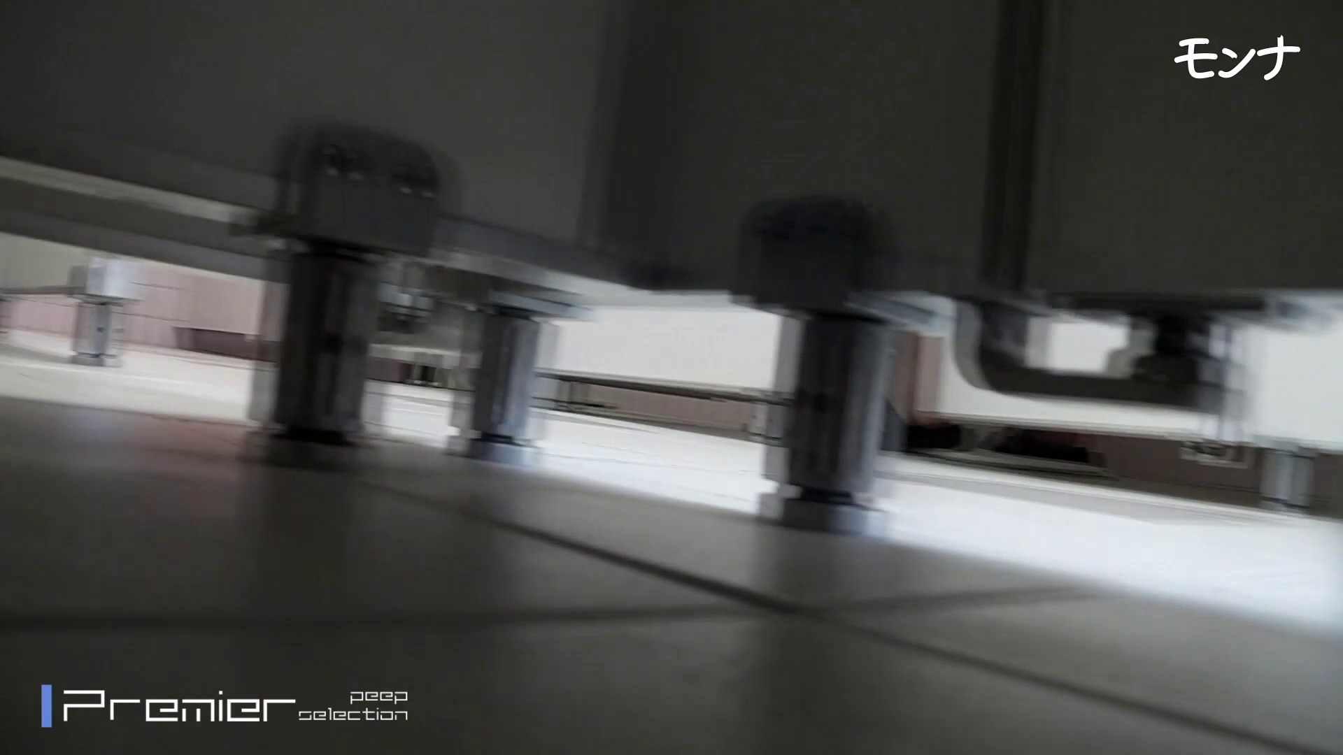 美しい日本の未来 No.84この美脚と距離感 盗撮  73pic 30