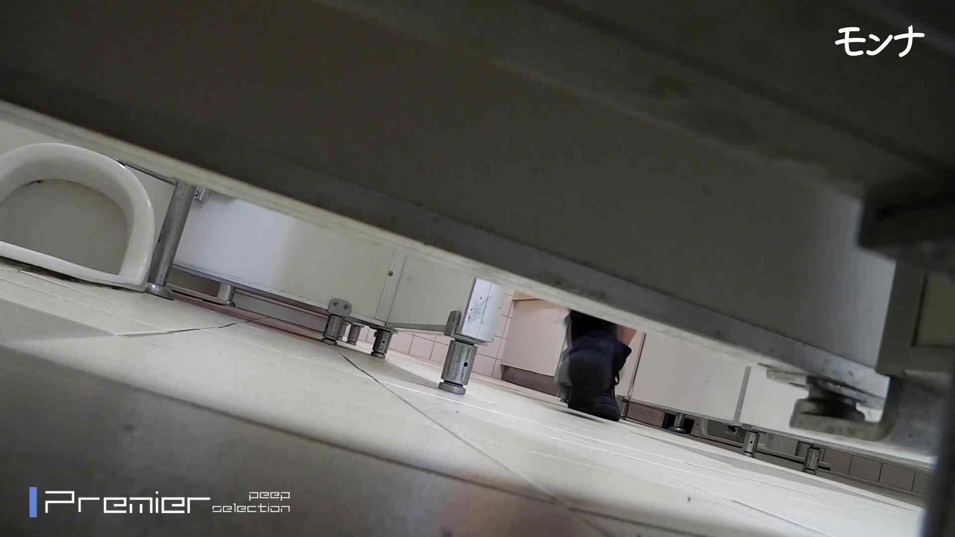 美しい日本の未来 No.84この美脚と距離感 盗撮  73pic 60