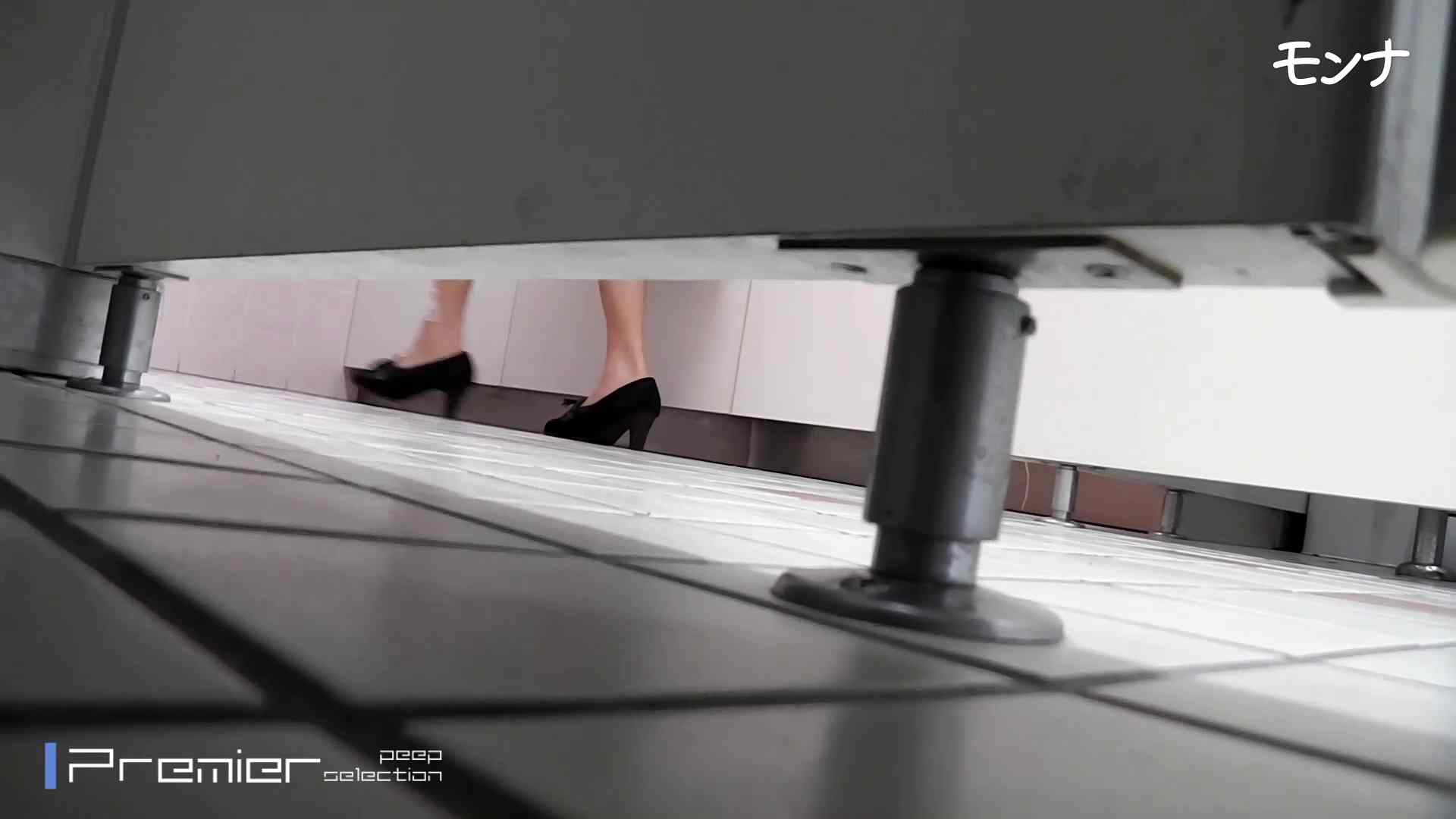 美しい日本の未来 No.84この美脚と距離感 盗撮  73pic 72