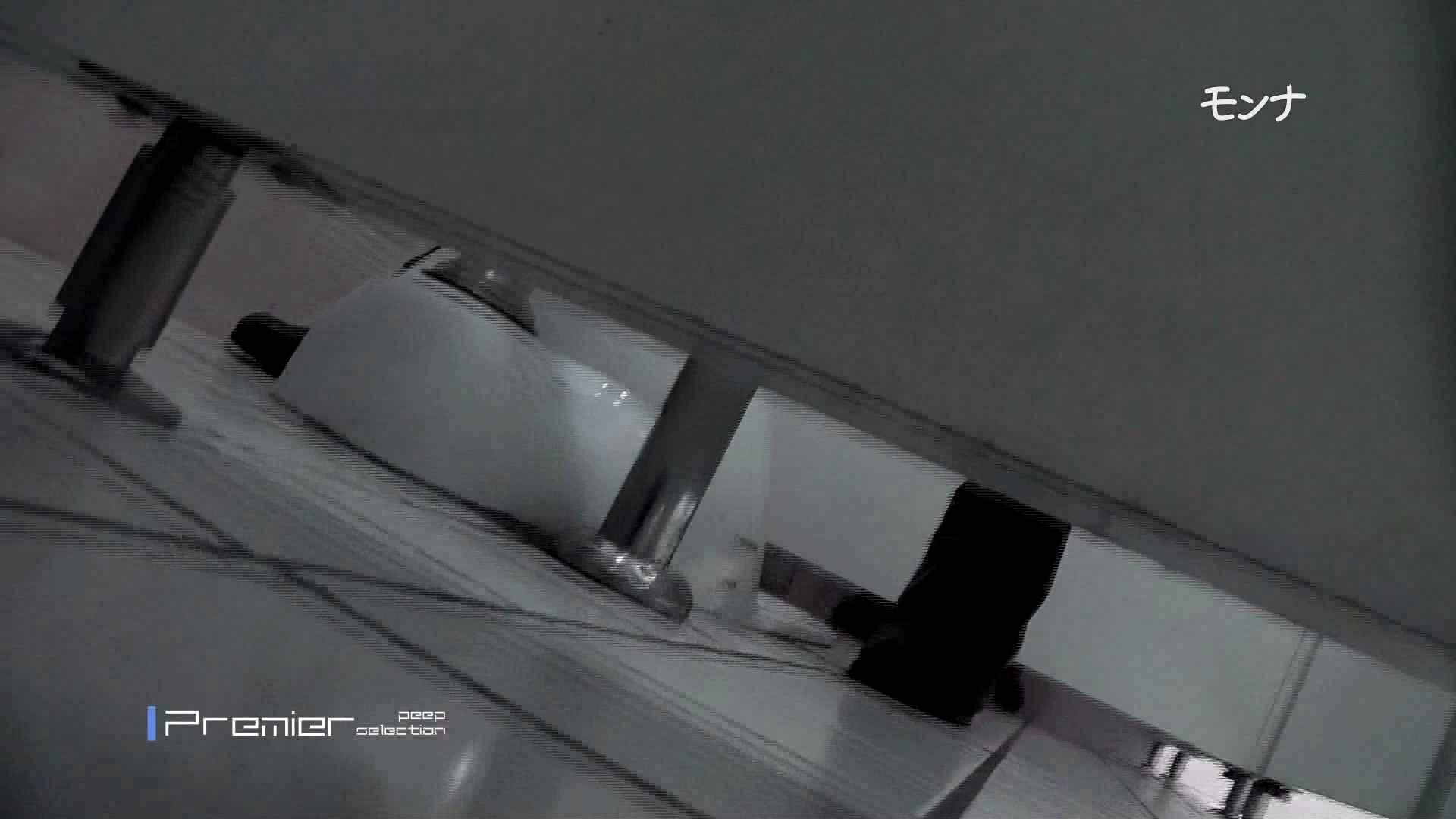 美しい日本の未来 No.82たまらない丸み、今度またハプニング起きる ハプニング  96pic 46