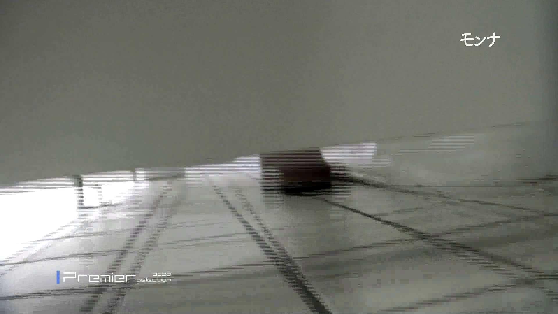 美しい日本の未来 No.82たまらない丸み、今度またハプニング起きる ハプニング   0  96pic 59