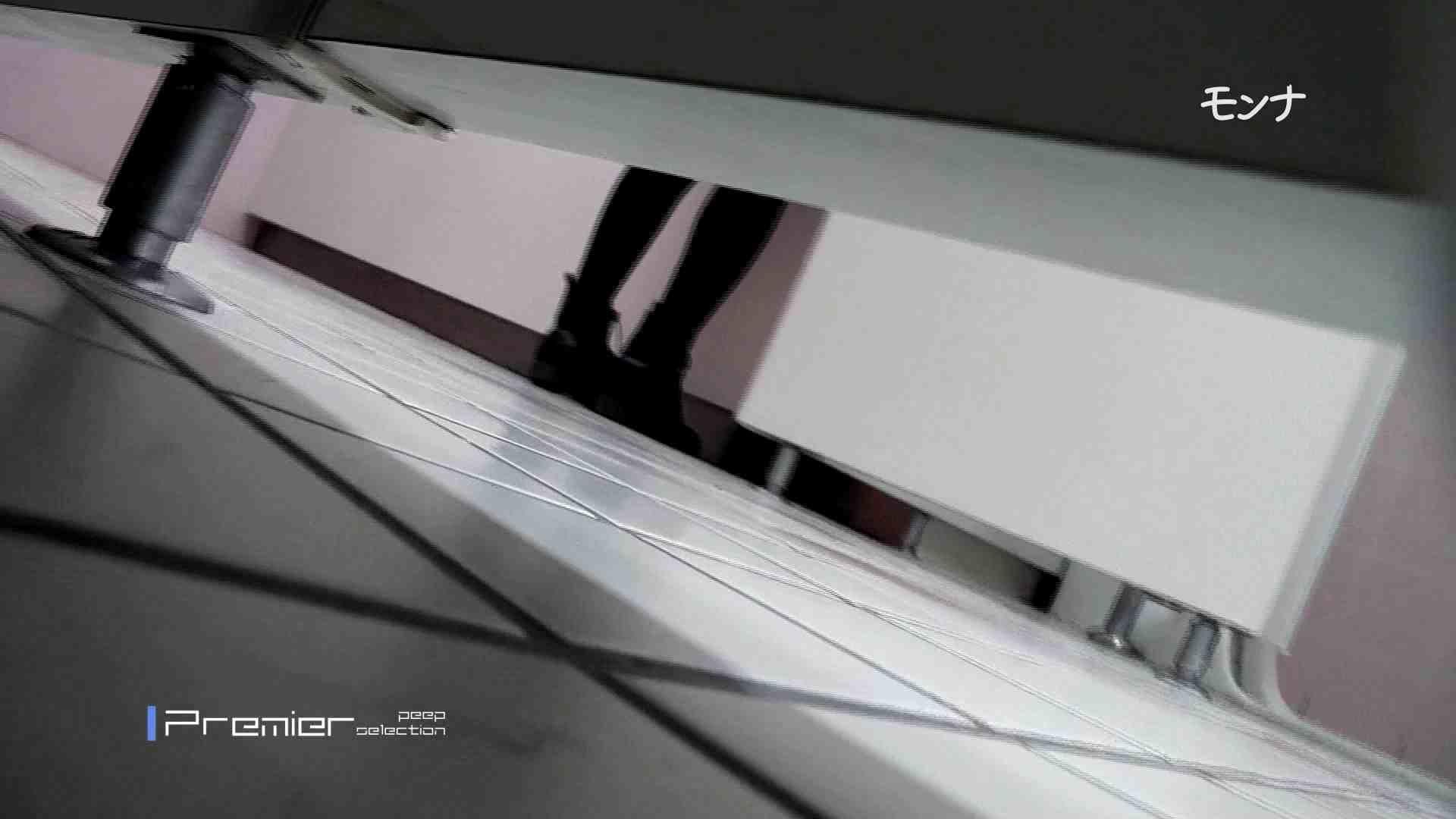 美しい日本の未来 No.82たまらない丸み、今度またハプニング起きる ハプニング  96pic 84
