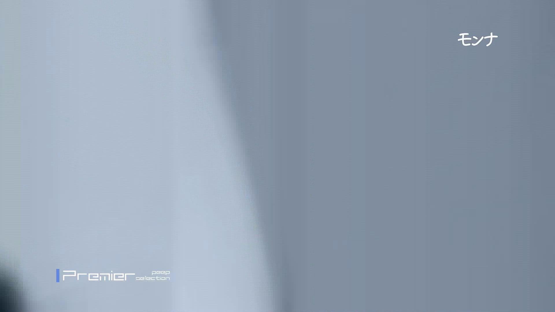 【美しい日本の未来 No.109】 盗撮 | 美女  87pic 10