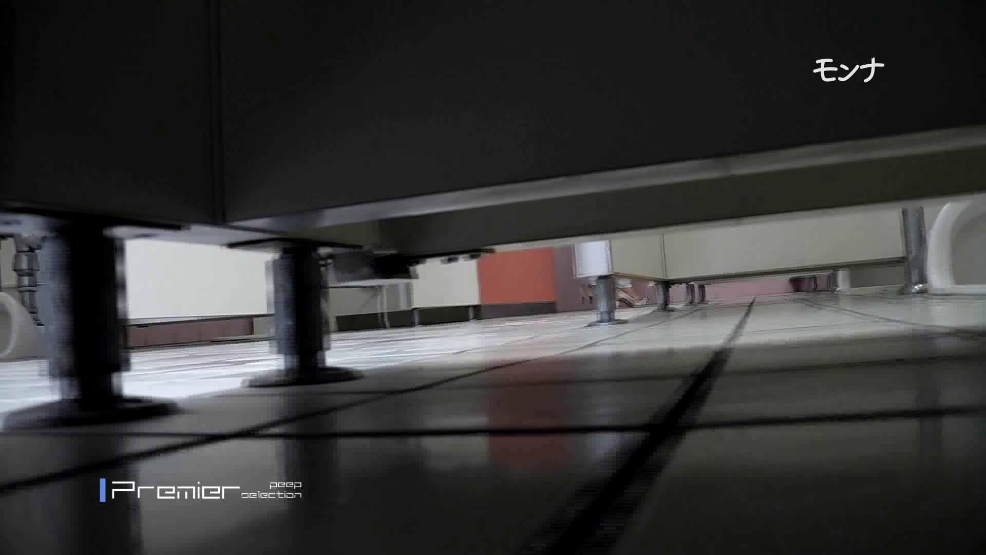 【美しい日本の未来 No.109】 盗撮 | 美女  87pic 34