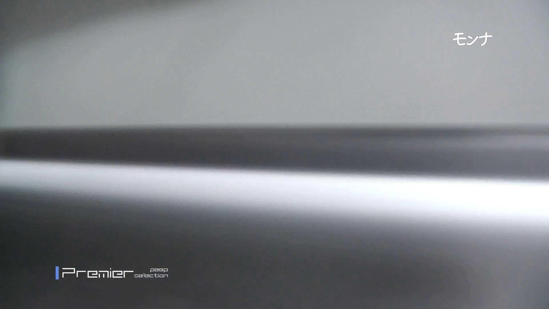 【美しい日本の未来 No.109】 盗撮 | 美女  87pic 43