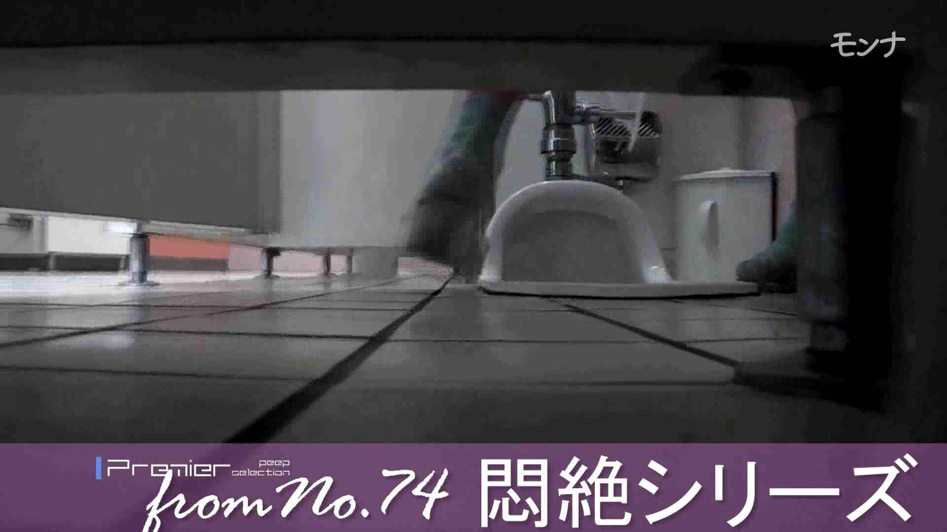 美しい日本の未来 No.51 うんこ大好き! うんこ  104pic 8