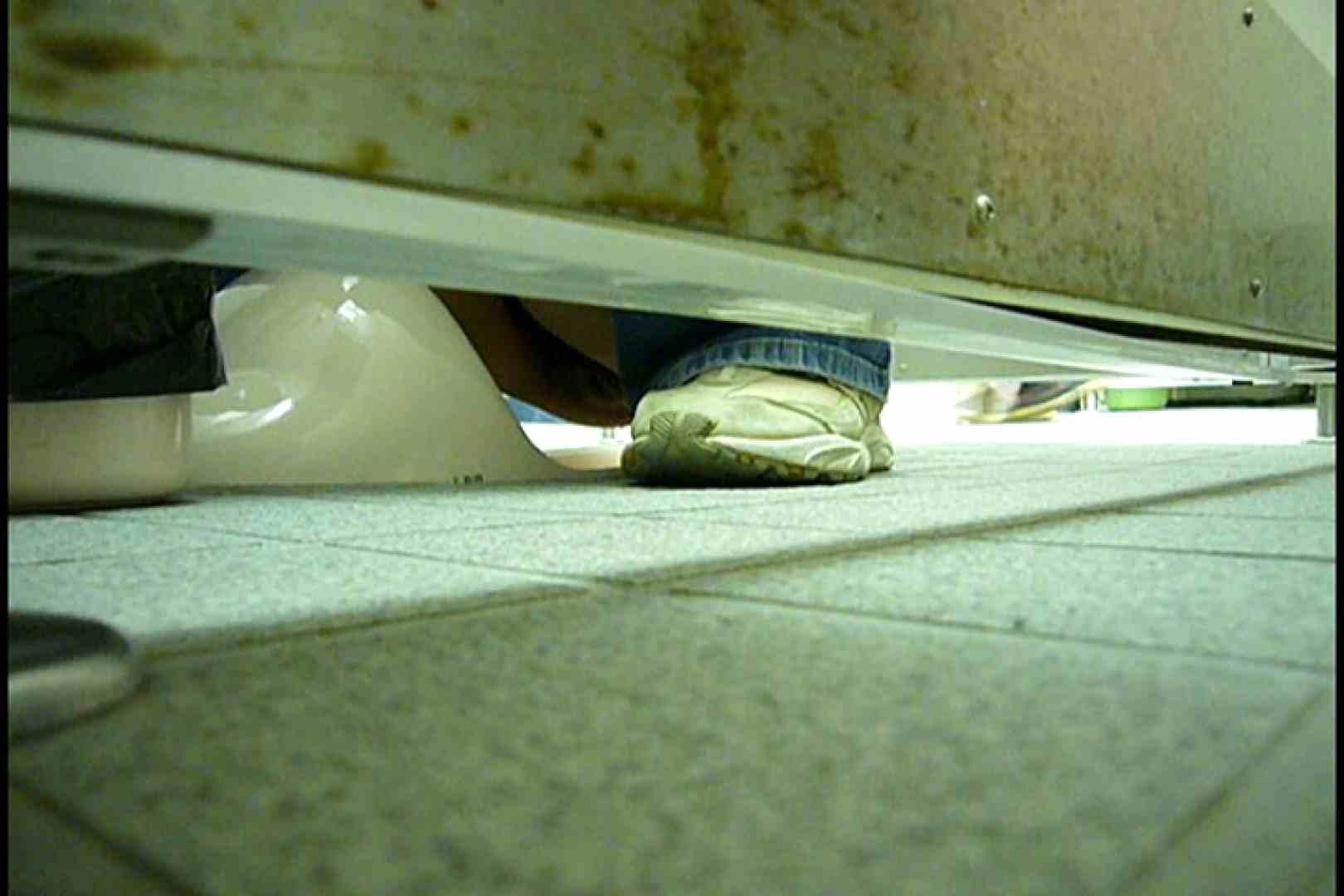 洗面所固定カメラ撮影 オムニバスNol.1 洗面所 | OLの実態  37pic 5