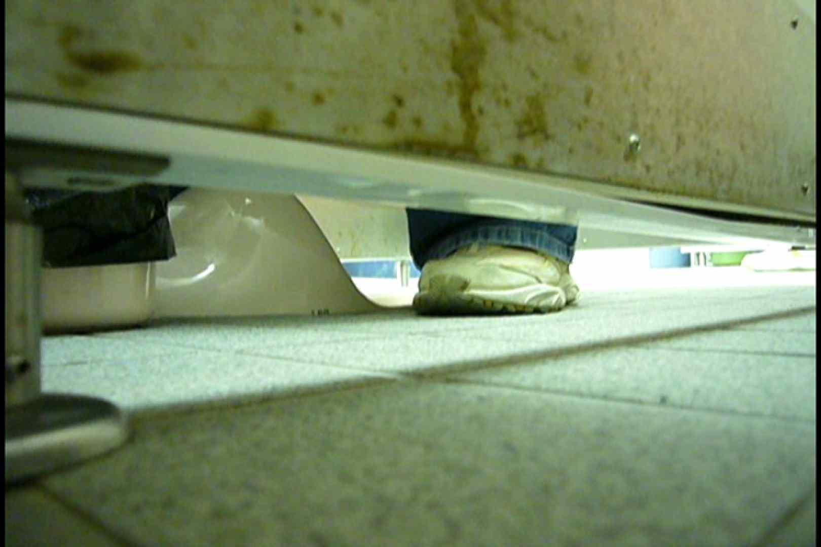 洗面所固定カメラ撮影 オムニバスNol.1 洗面所 | OLの実態  37pic 33