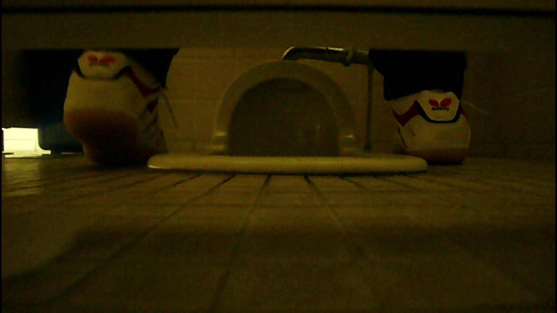 洗面所固定カメラ撮影 オムニバスNol.2 OLの実態 | 洗面所  94pic 91