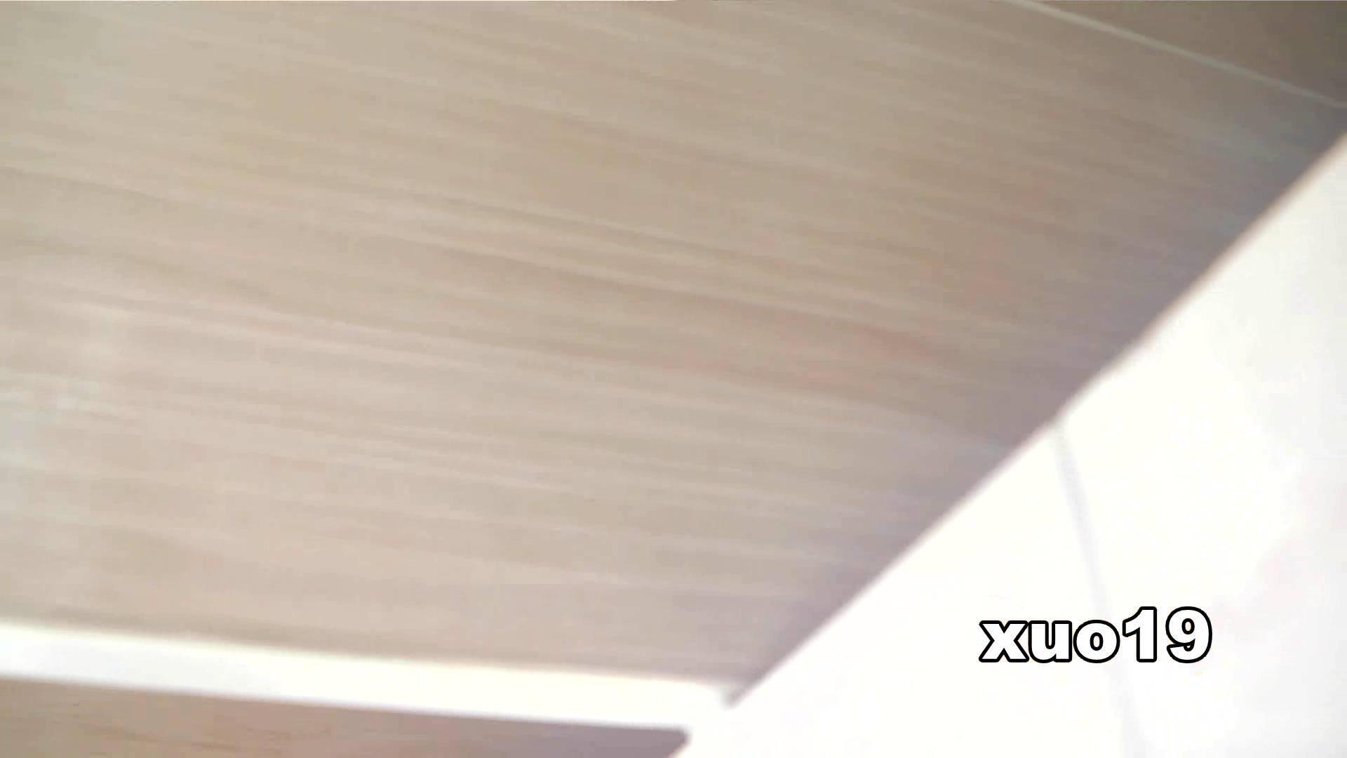 阿国ちゃんの「和式洋式七変化」No.19 キラキラ系 和式  67pic 32
