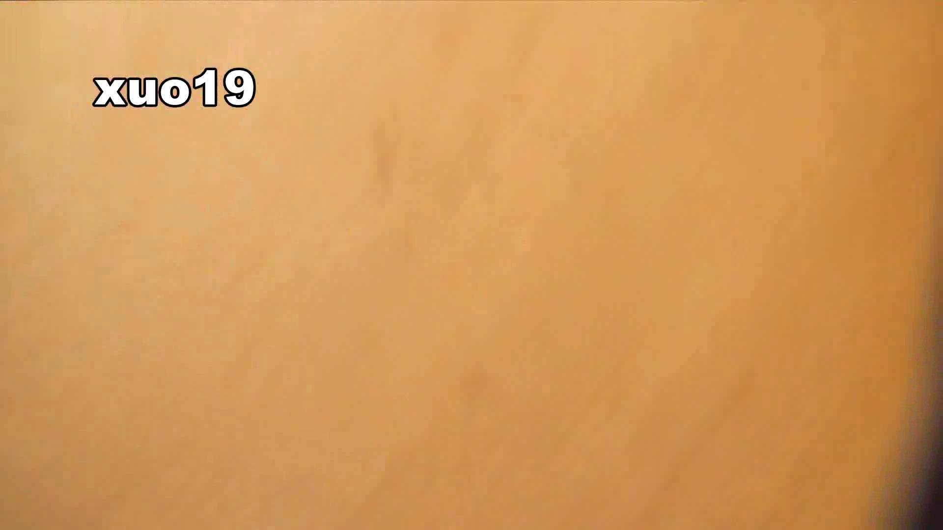 阿国ちゃんの「和式洋式七変化」No.19 キラキラ系 和式 | 洗面所  67pic 53