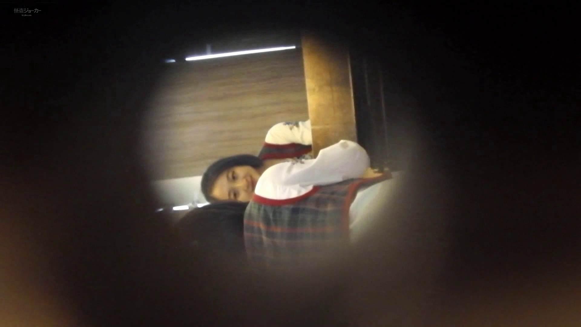 和式洋式七変化 Vol.28 綺麗に撮れました。(ー_ー)!! 洗面所 盗撮エロ画像 105pic 59