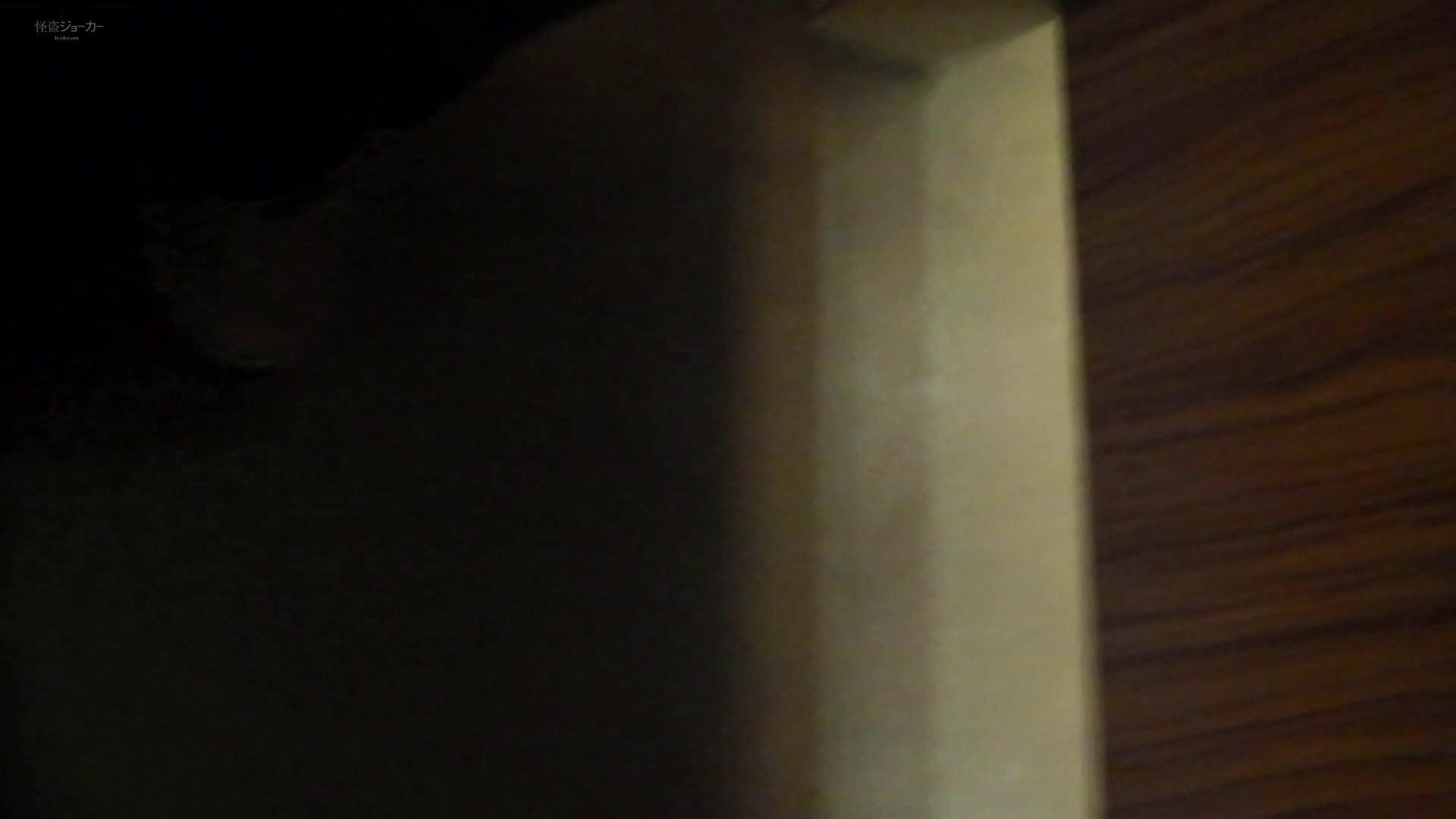 和式洋式七変化 Vol.28 綺麗に撮れました。(ー_ー)!! 洗面所 盗撮エロ画像 105pic 83