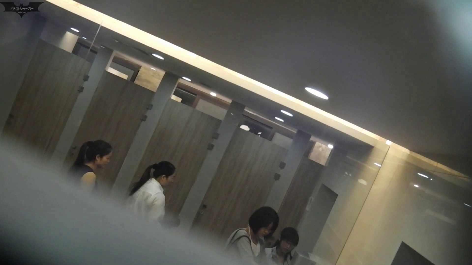 和式洋式七変化 Vol.28 綺麗に撮れました。(ー_ー)!! 洗面所 盗撮エロ画像 105pic 86