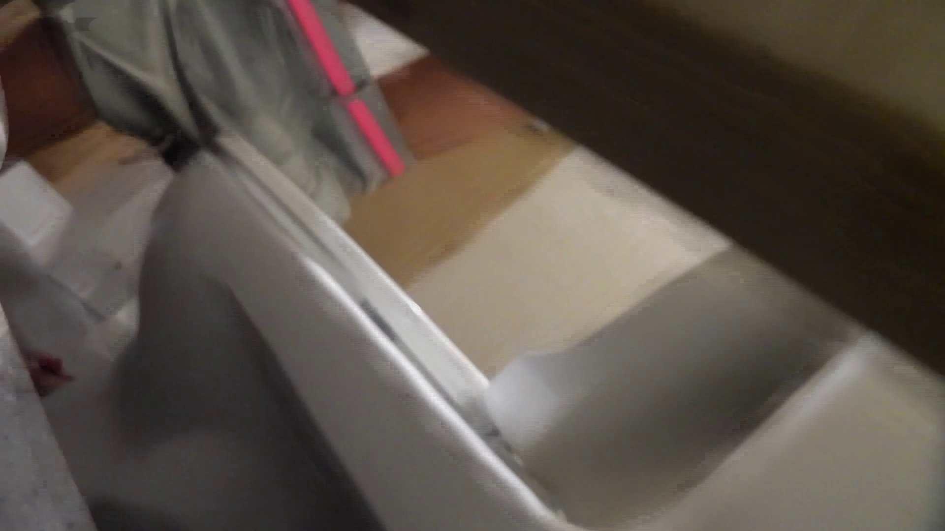 和式洋式七変化 Vol.32 綺麗な子連続登場 OLの実態 盗撮AV動画キャプチャ 69pic 53