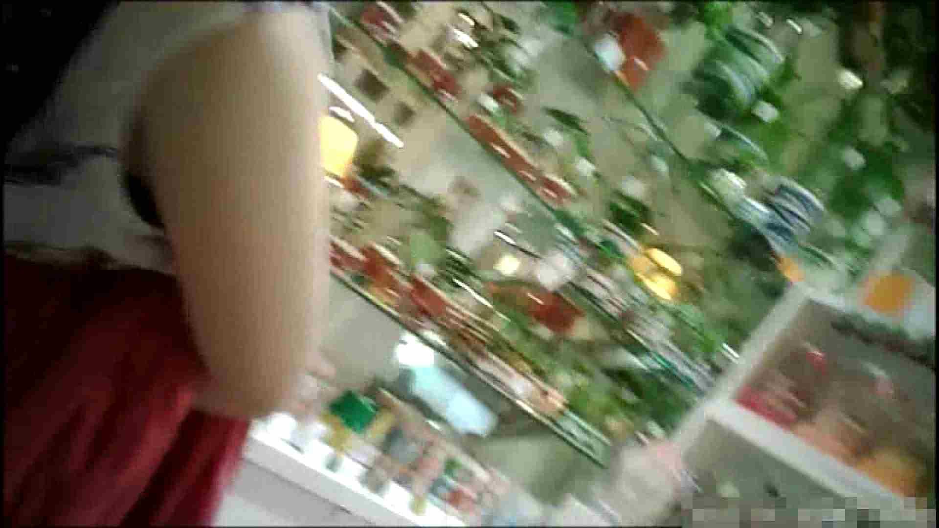 NO.1 普段から胸元がゆるい友達【某ファッションビル内の雑貨屋】 チラ 覗きぱこり動画紹介 102pic 38