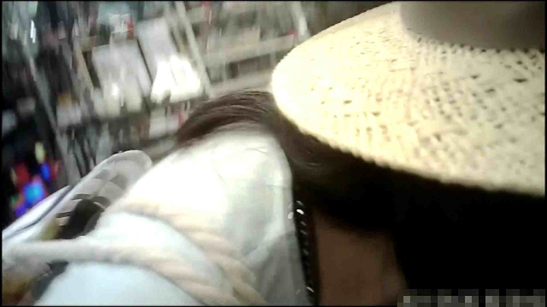 NO.3 友人間の情報で「処女」が確定している友達【某有名雑貨店】 友人 オメコ無修正動画無料 96pic 17