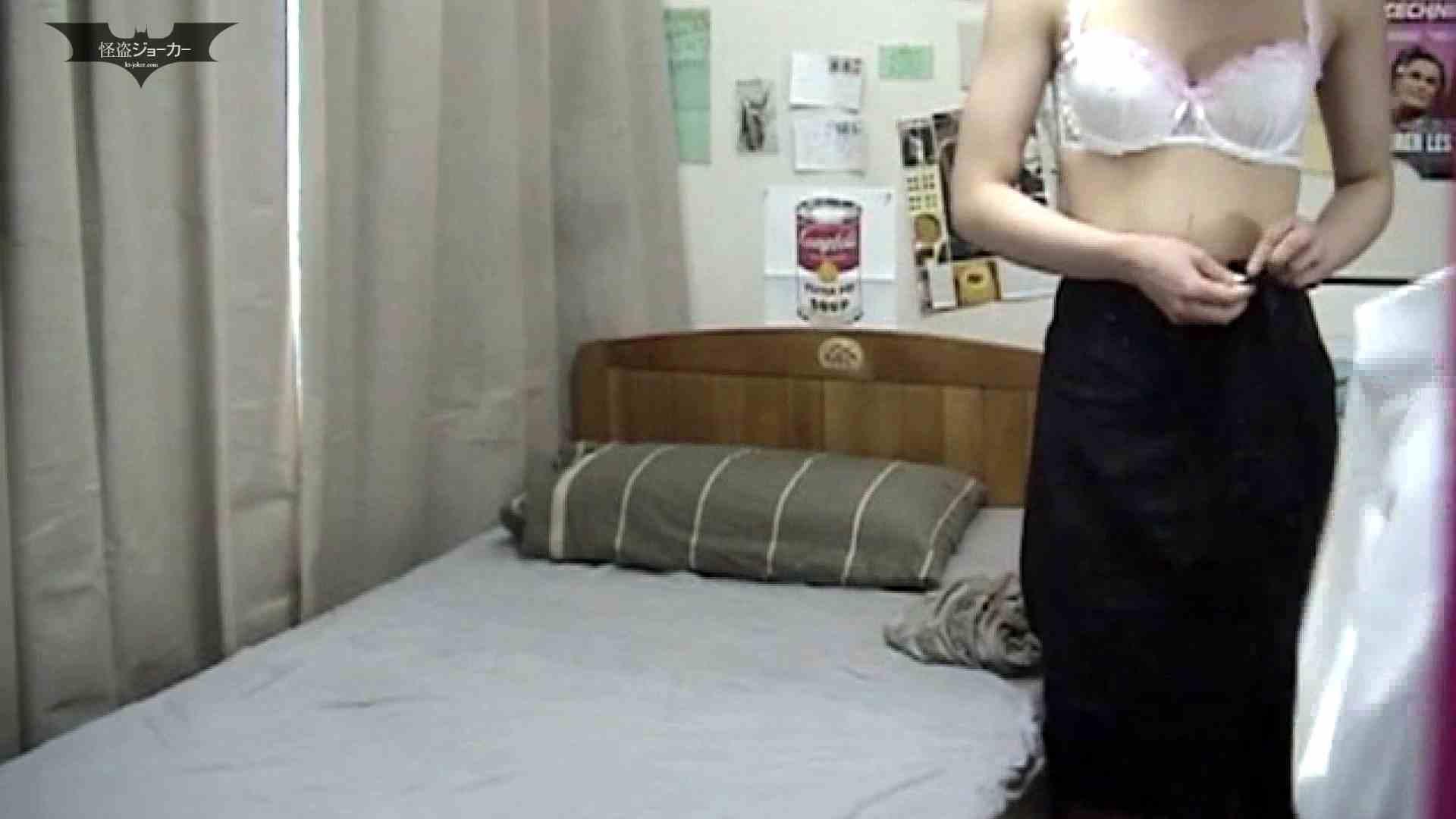 素人女良を部屋に連れ込み隠し撮りSEX!! その⑩ 体操教室の先生 しおり 素人 | SEX本番  98pic 21