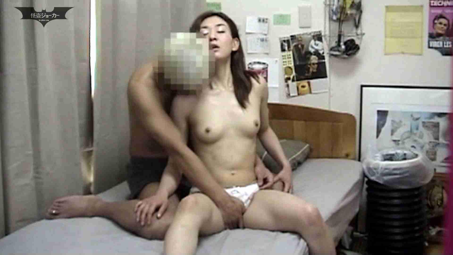 素人女良を部屋に連れ込み隠し撮りSEX!! その⑩ 体操教室の先生 しおり 素人  98pic 26