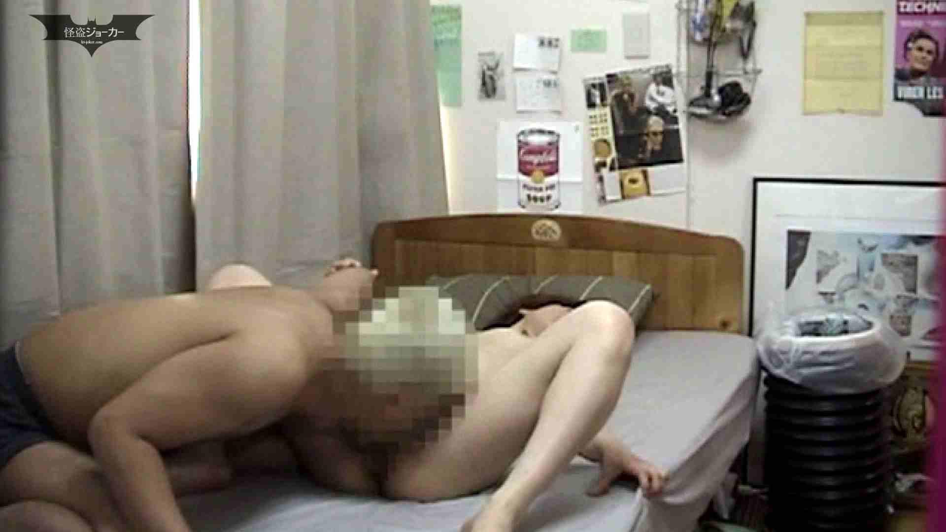素人女良を部屋に連れ込み隠し撮りSEX!! その⑩ 体操教室の先生 しおり 素人 | SEX本番  98pic 37