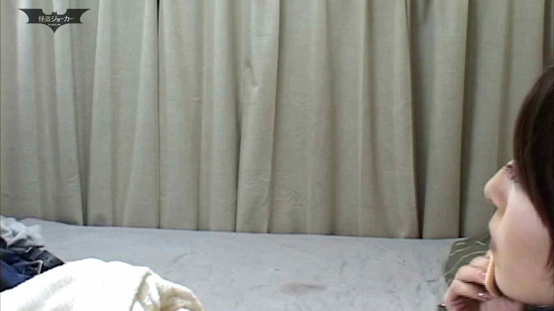 素人女良を部屋に連れ込み隠し撮りSEX!! その33 数の子天井OL ゆかこ SEX本番 盗撮セックス無修正動画無料 89pic 17