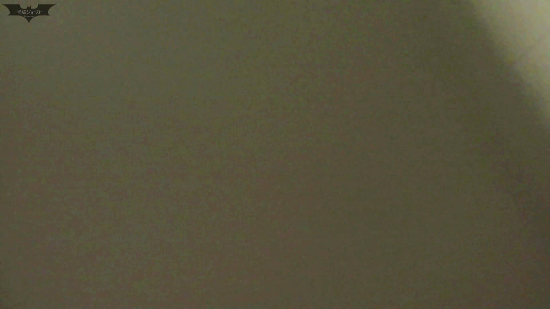 ステーション編 vol.27 穴から見えるは美女ばかり! 美女  43pic 8